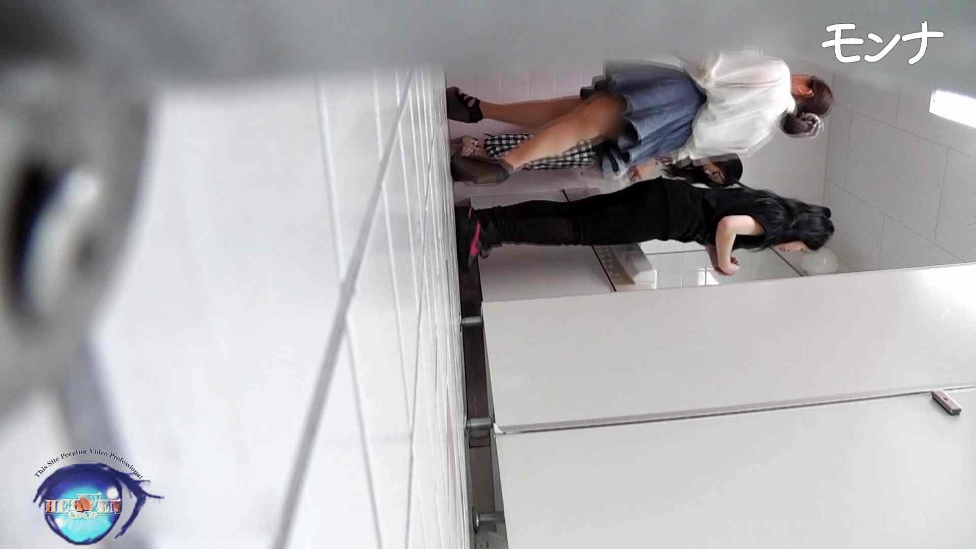 美しい日本の未来 No.84この美脚と距離感 おまんこ | 0  62pic 8