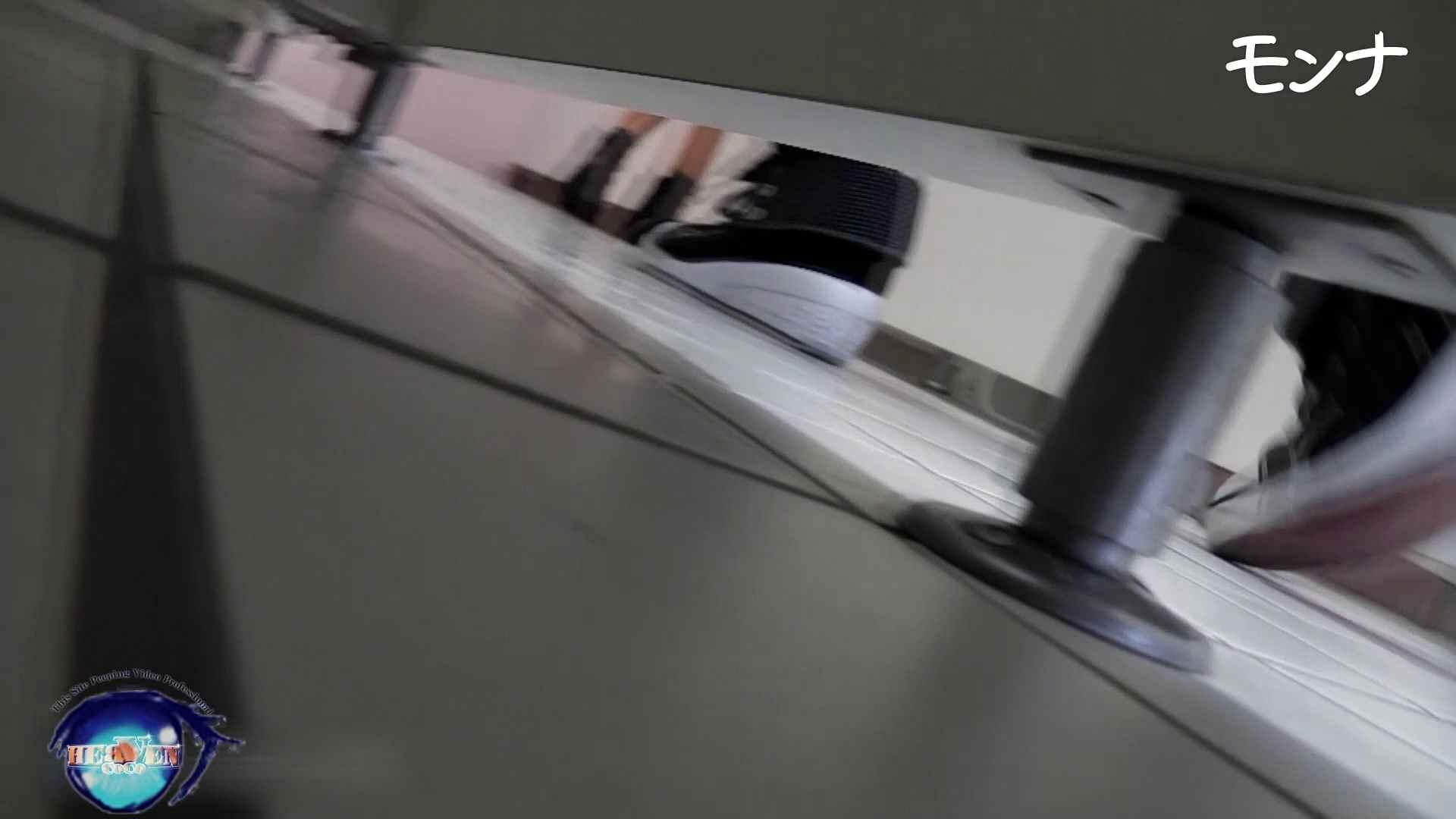 美しい日本の未来 No.84この美脚と距離感 おまんこ | 0  62pic 37