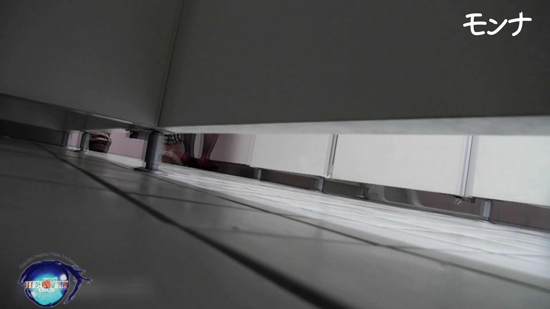 美しい日本の未来 No.84この美脚と距離感 おまんこ | 0  62pic 45