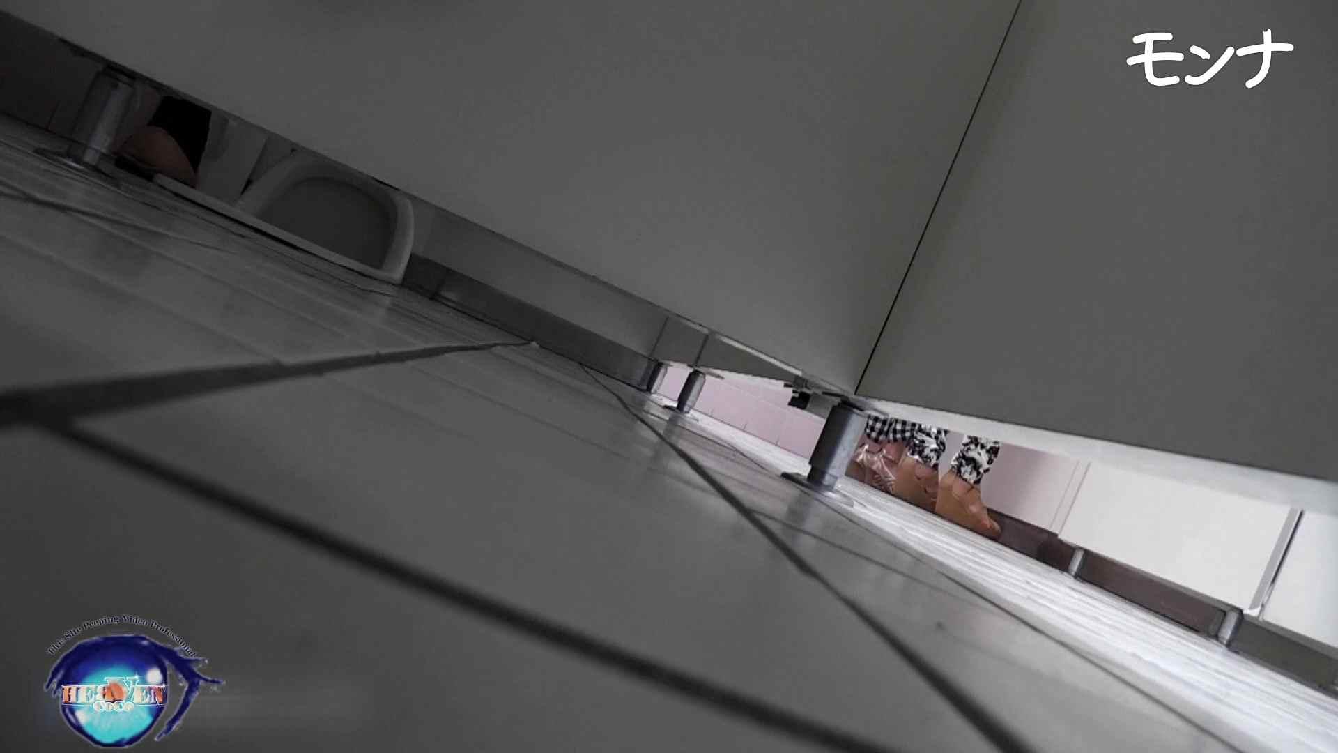 美しい日本の未来 No.84この美脚と距離感 おまんこ | 0  62pic 47