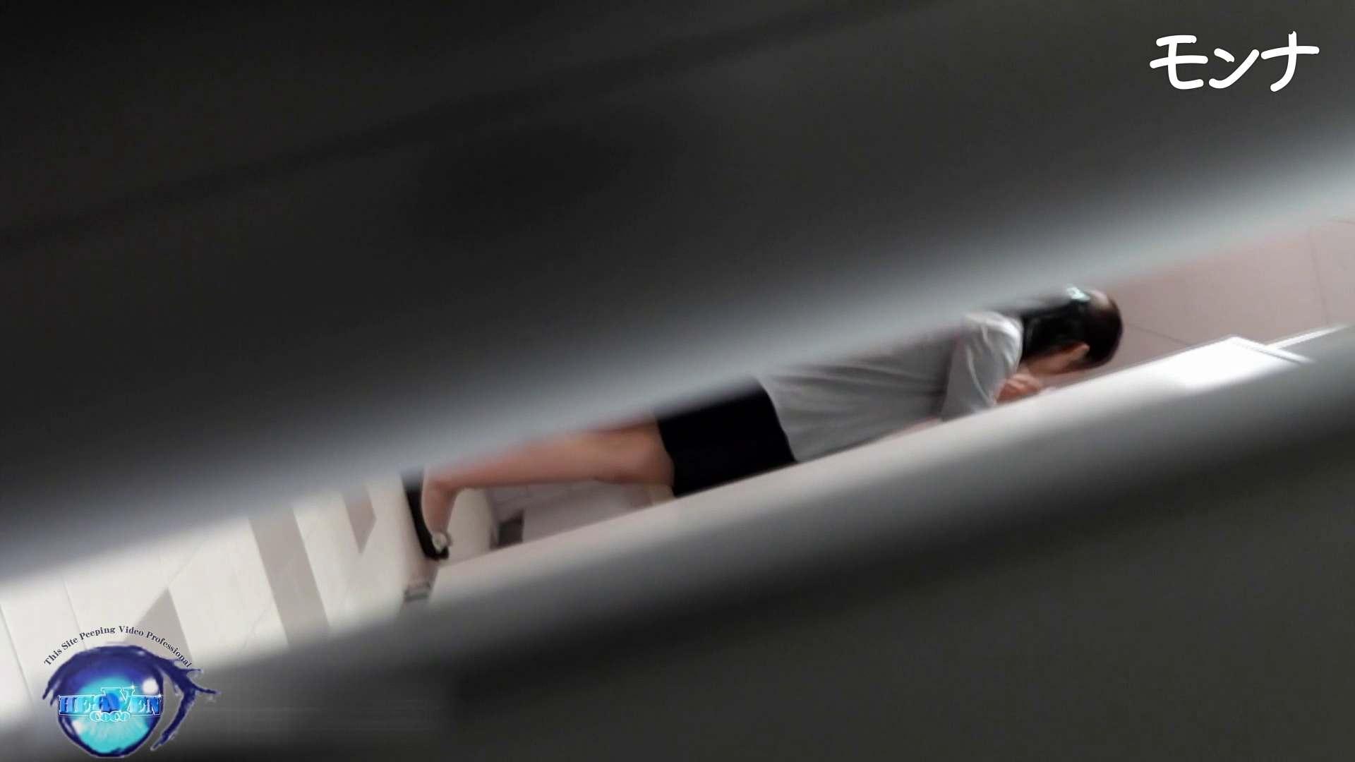 【美しい日本の未来】美しい日本の未来 No.87前編 アナル | お尻  79pic 19
