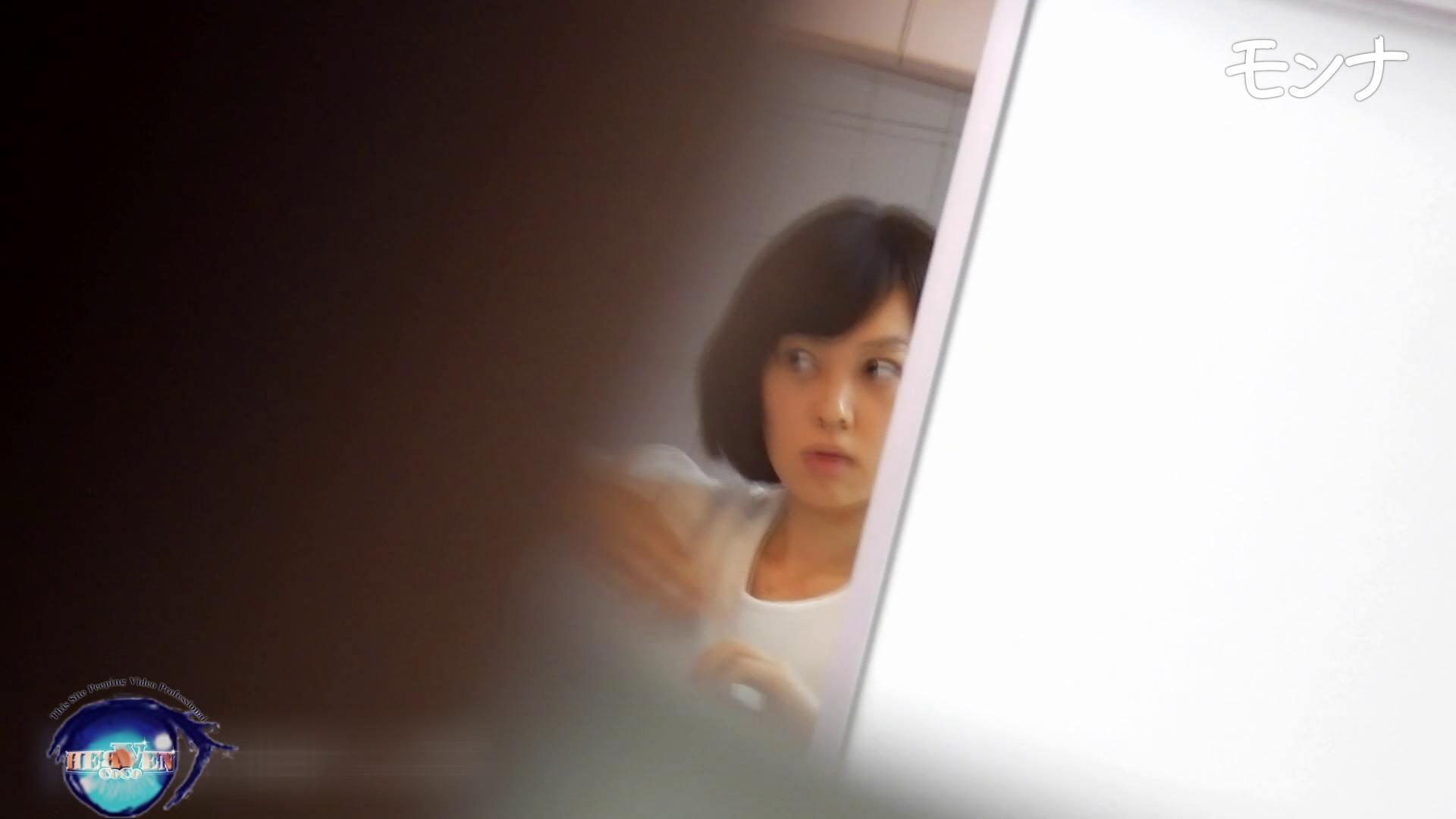 美しい日本の未来 No.90若さの特権、肛門三センチほど伸びれる!後編 うんこ   アナル  85pic 21