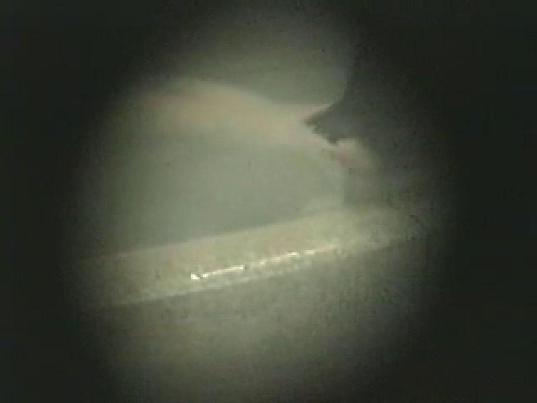 WOC 女子寮vol.6 マンコ | 覗き  57pic 49