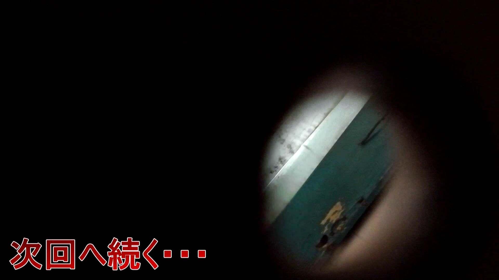 【世界の射窓から】世界の射窓から vol.2後編 洗面所 | HなOL  60pic 12