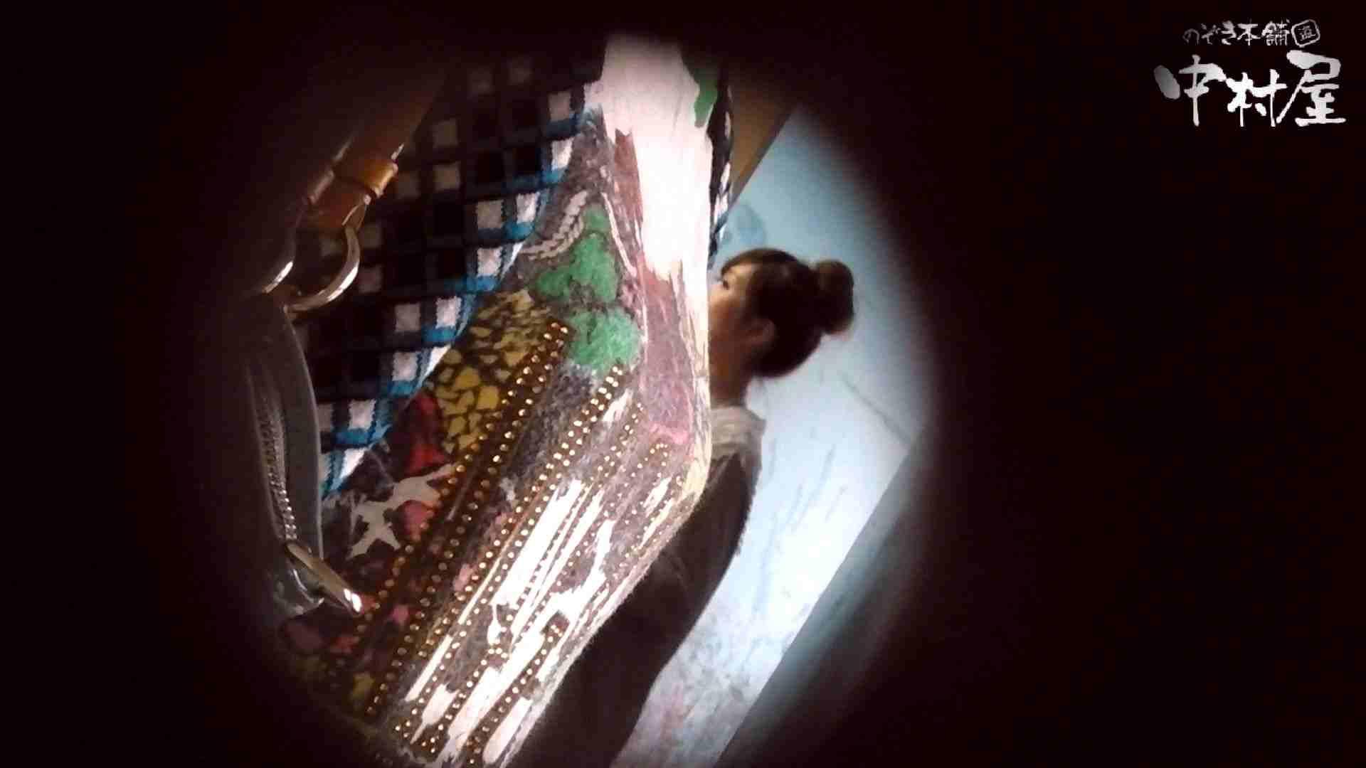 【世界の射窓から】世界の射窓から vol.5前編 洗面所 | HなOL  80pic 1