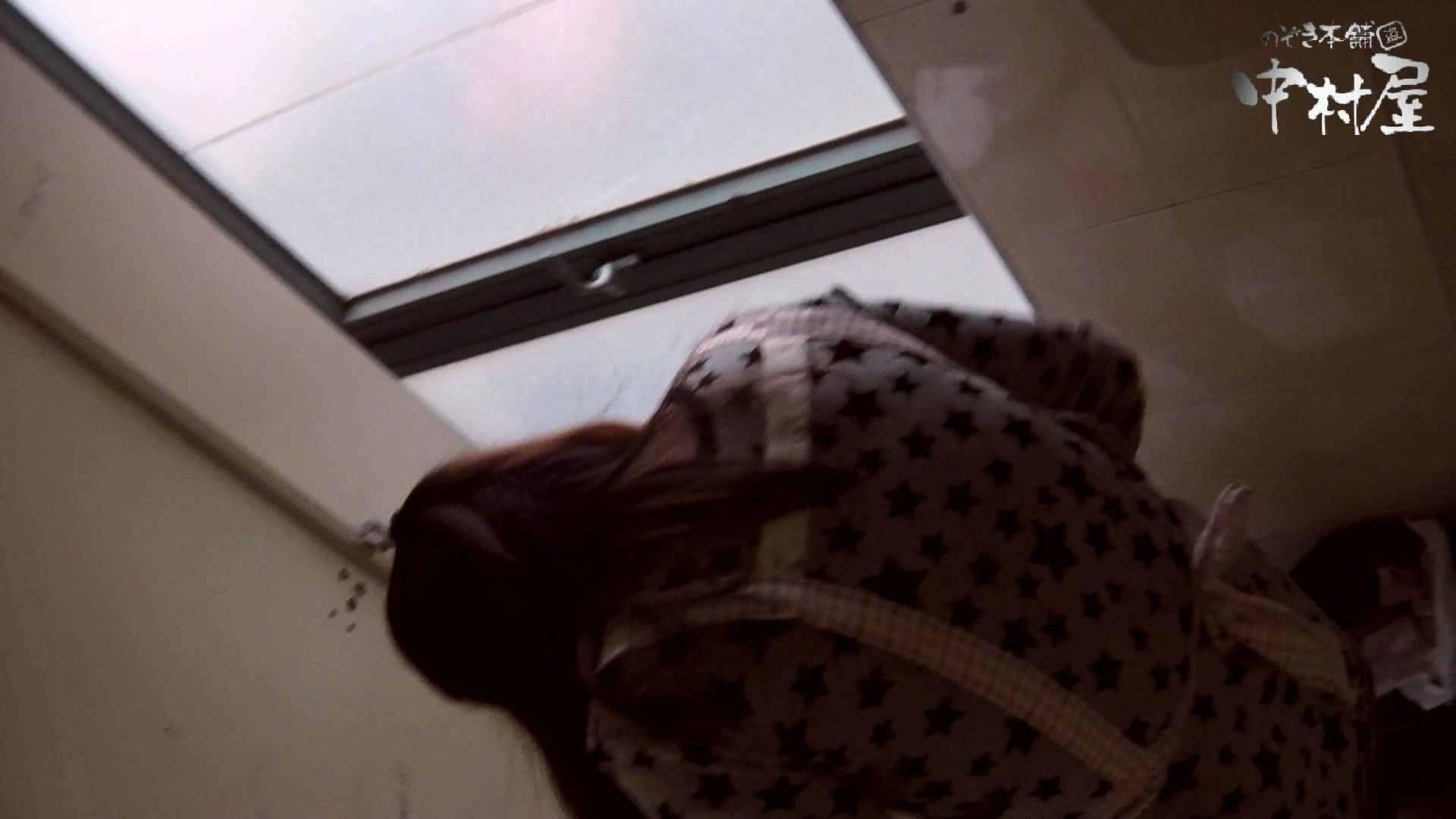 【世界の射窓から】世界の射窓から vol.5前編 洗面所 | HなOL  80pic 6