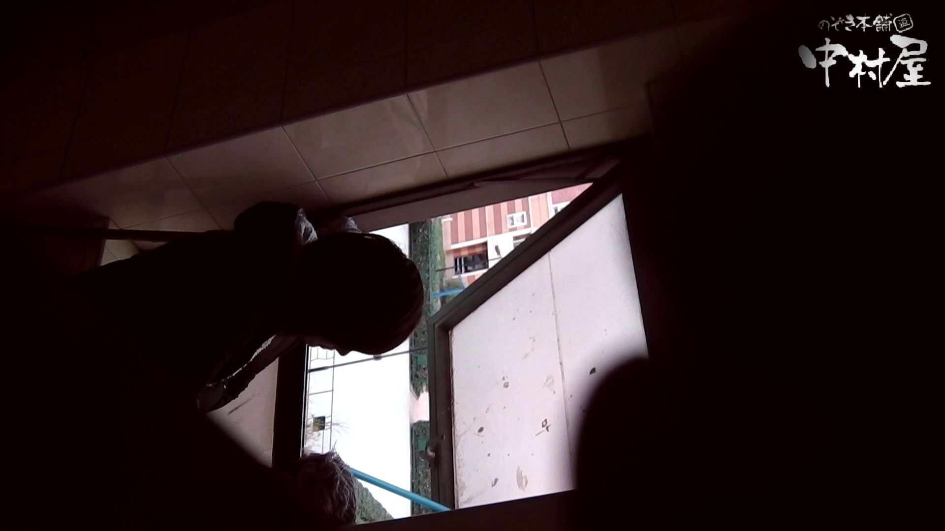 【世界の射窓から】世界の射窓から vol.5前編 洗面所 | HなOL  80pic 7