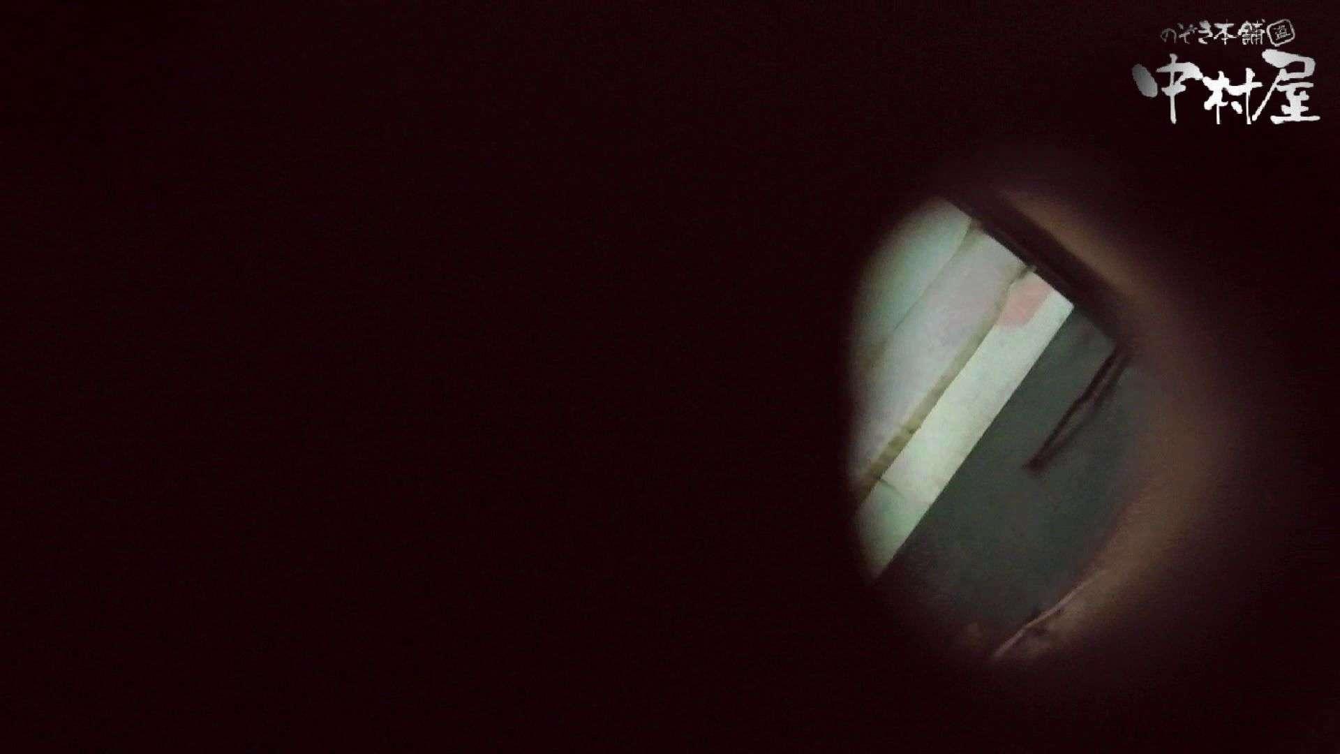 【世界の射窓から】世界の射窓から vol.5前編 洗面所 | HなOL  80pic 9