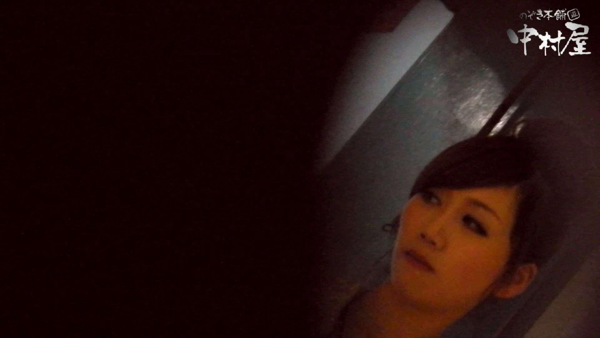 【世界の射窓から】世界の射窓から vol.5前編 洗面所 | HなOL  80pic 11