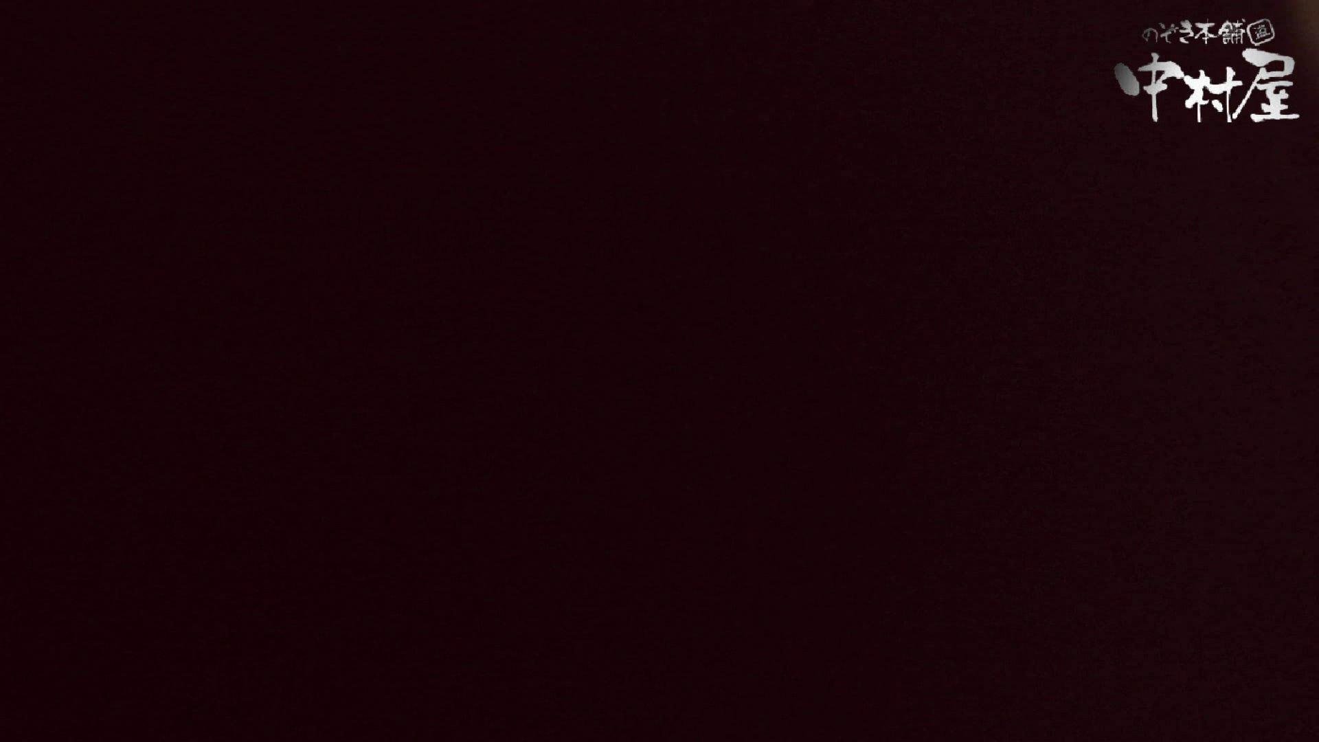 【世界の射窓から】世界の射窓から vol.5前編 洗面所 | HなOL  80pic 12