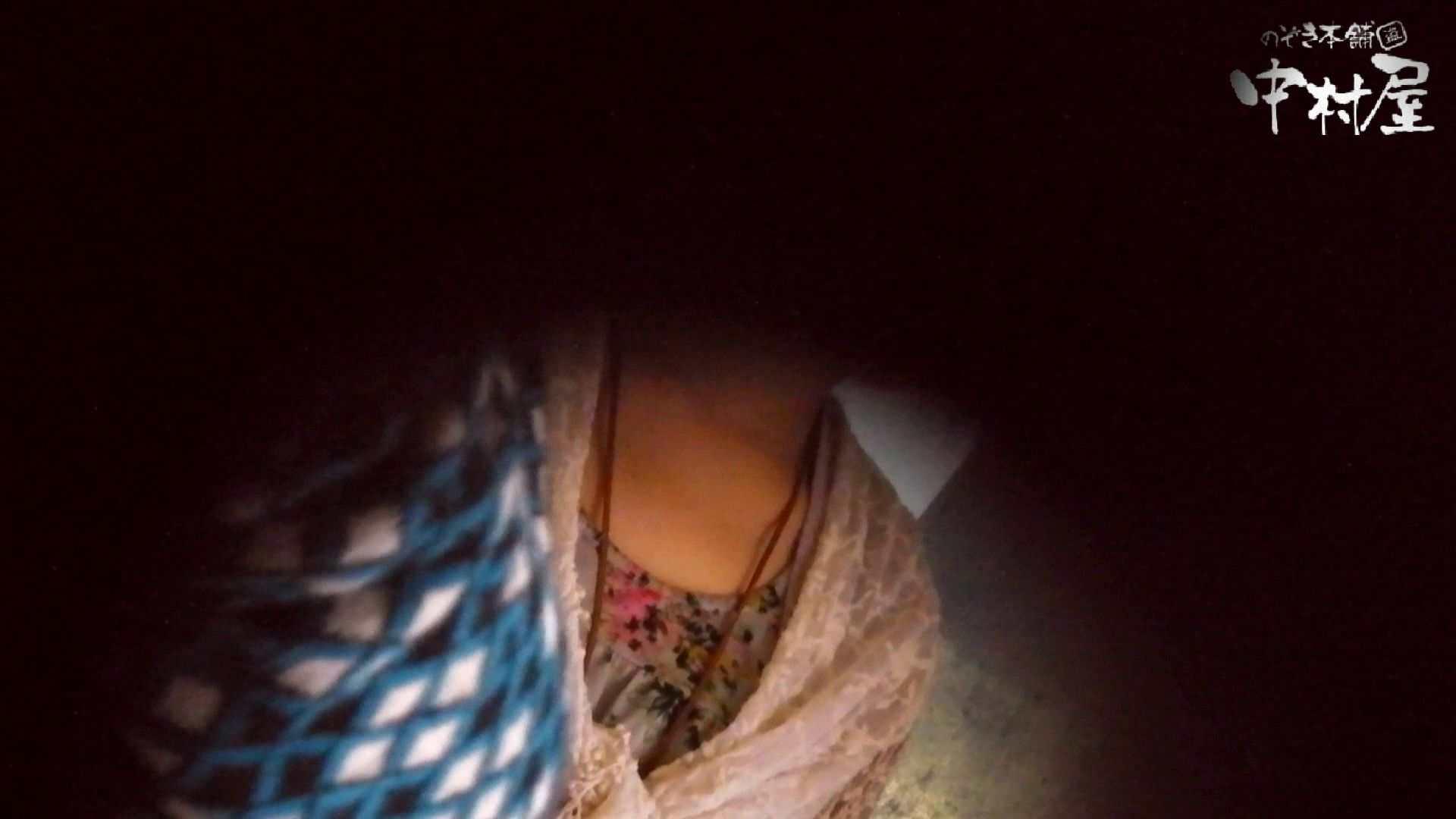 【世界の射窓から】世界の射窓から vol.5前編 洗面所 | HなOL  80pic 25
