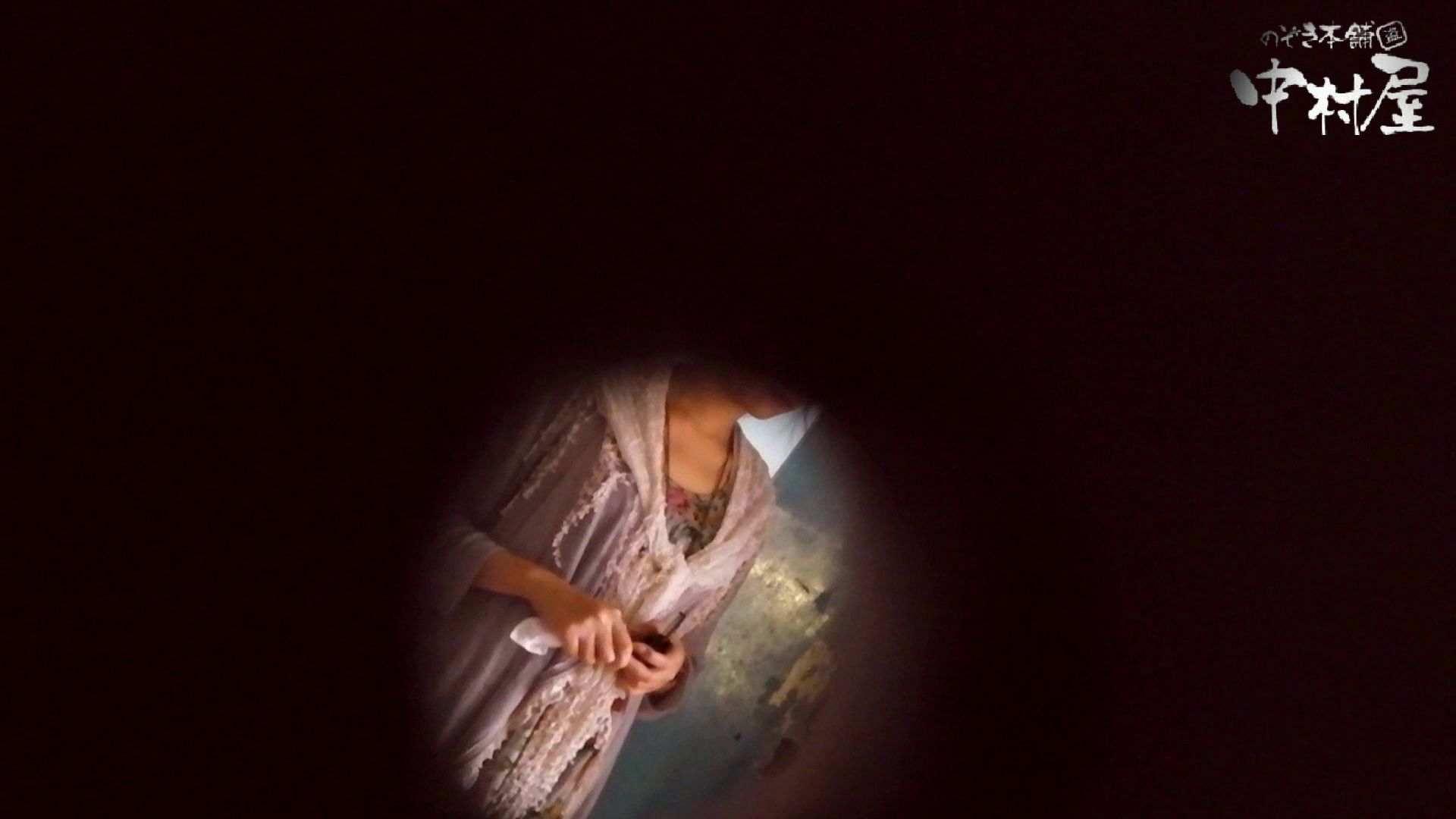 【世界の射窓から】世界の射窓から vol.5前編 洗面所 | HなOL  80pic 30
