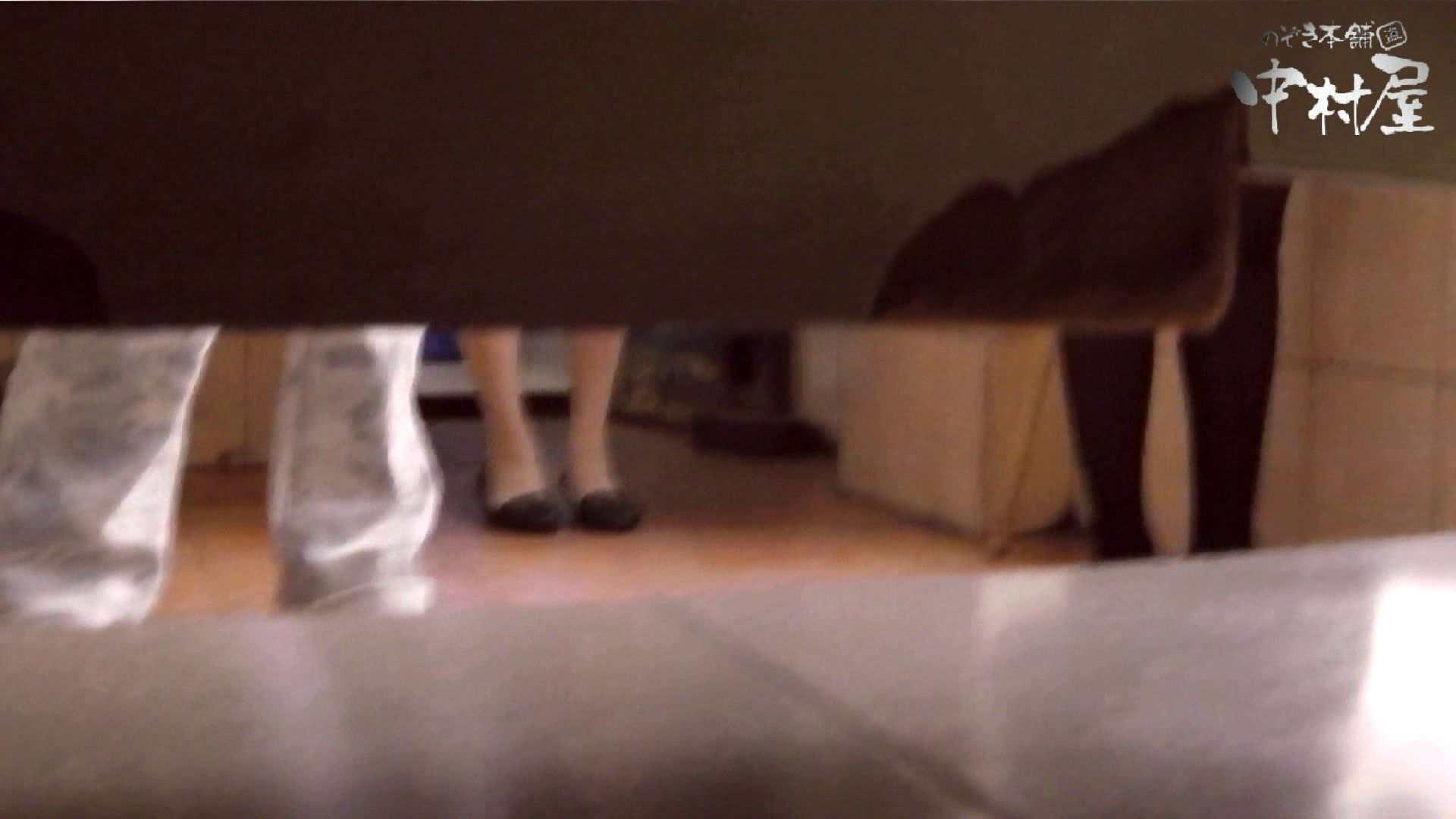 【世界の射窓から】世界の射窓から vol.5前編 洗面所 | HなOL  80pic 31