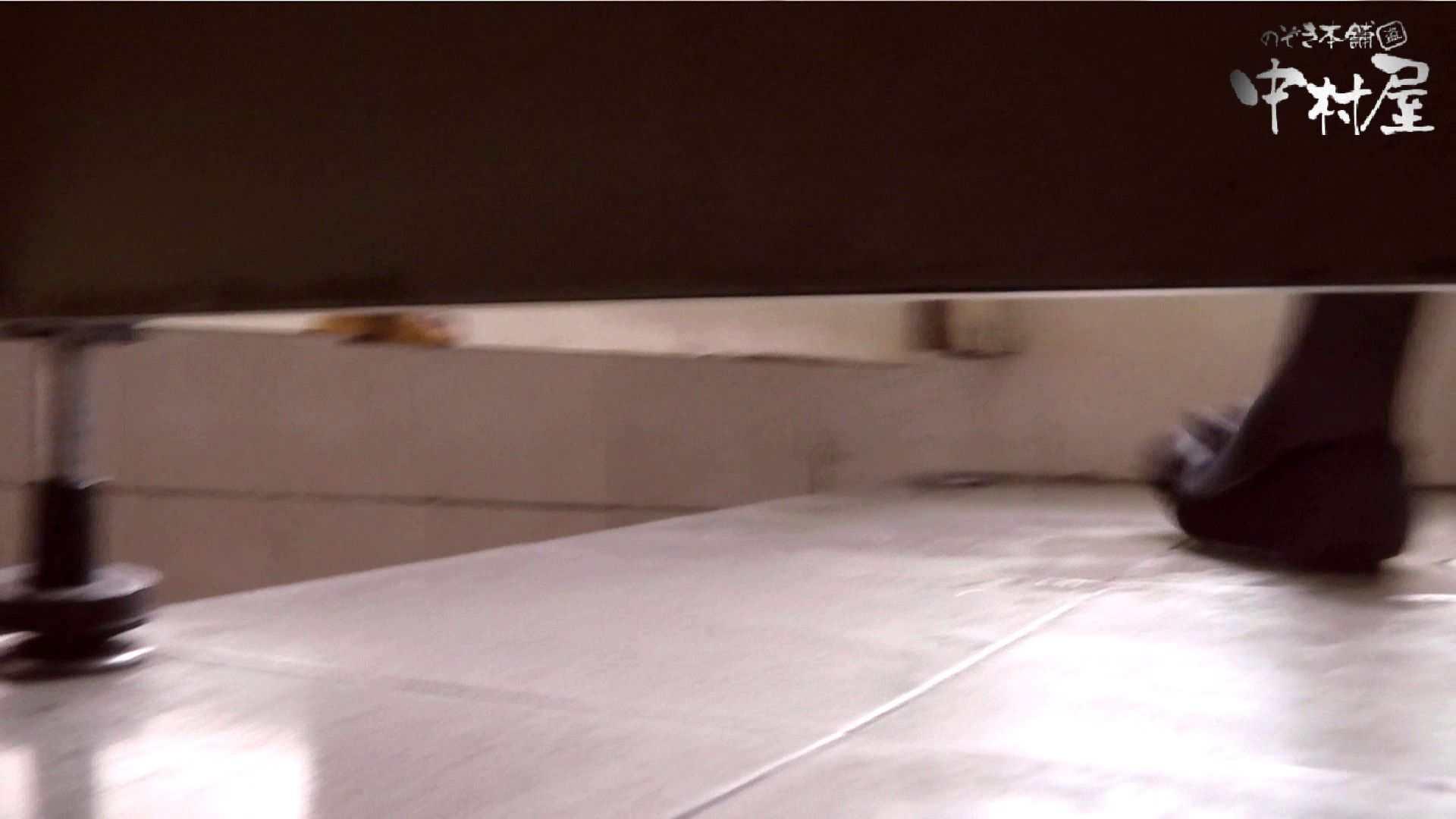【世界の射窓から】世界の射窓から vol.5前編 洗面所 | HなOL  80pic 35