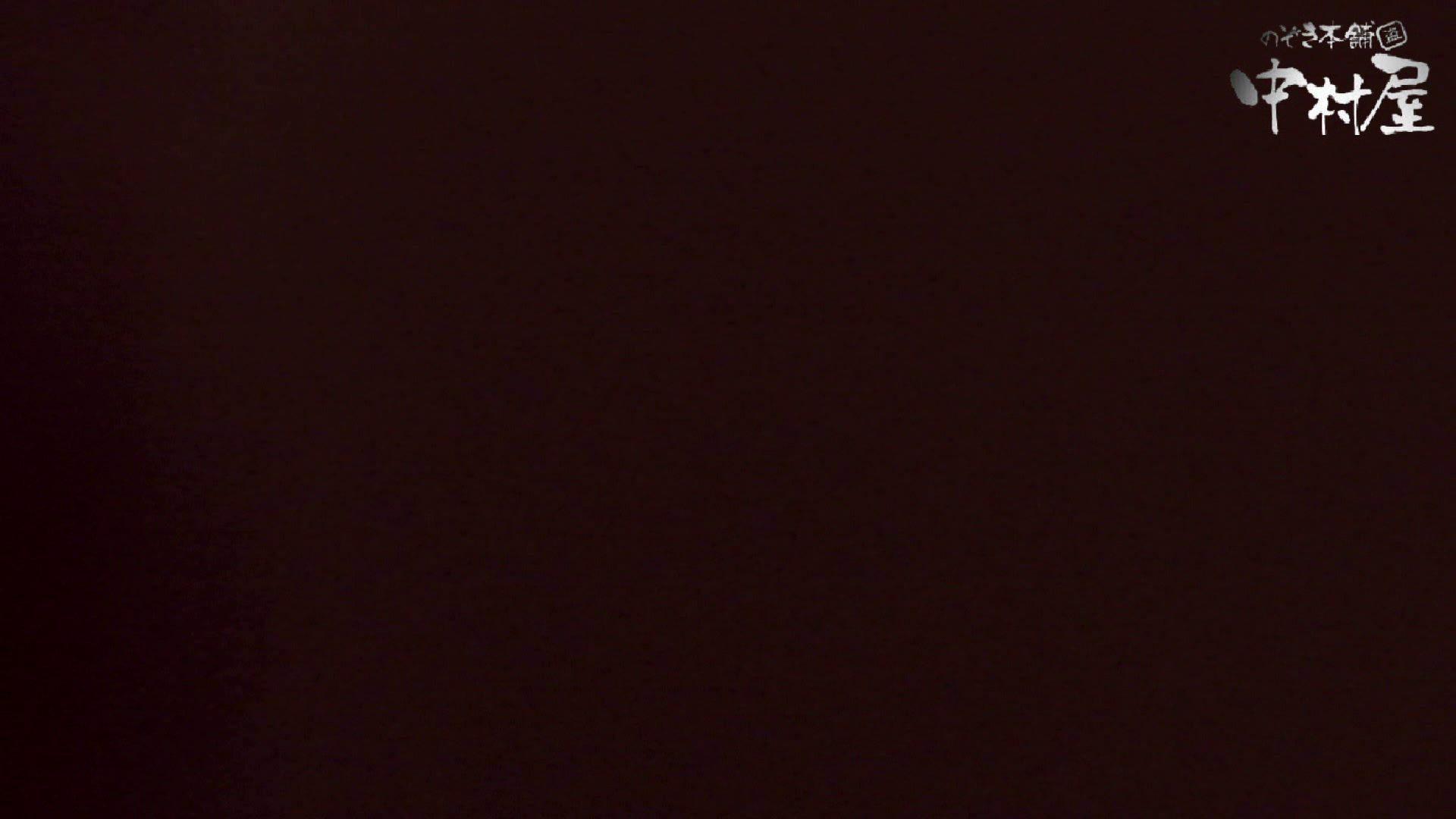 【世界の射窓から】世界の射窓から vol.5前編 洗面所 | HなOL  80pic 46