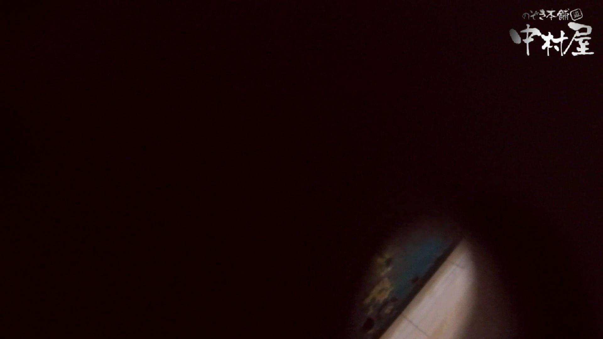 【世界の射窓から】世界の射窓から vol.5前編 洗面所 | HなOL  80pic 48
