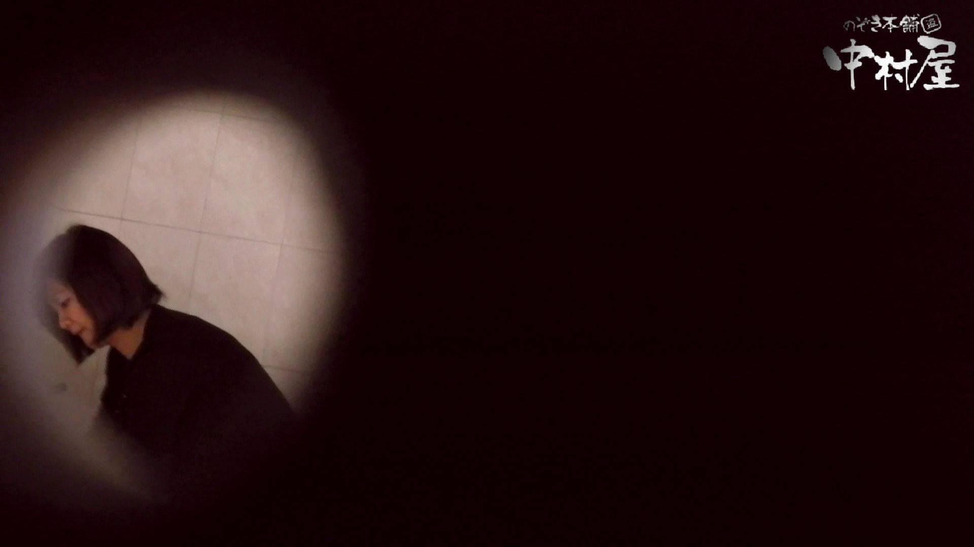 【世界の射窓から】世界の射窓から vol.5前編 洗面所 | HなOL  80pic 49