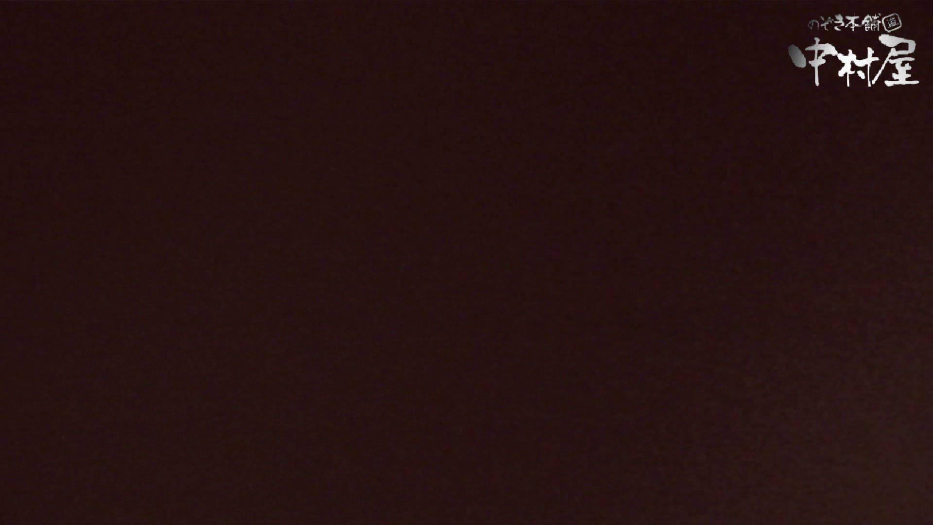 【世界の射窓から】世界の射窓から vol.5前編 洗面所 | HなOL  80pic 56