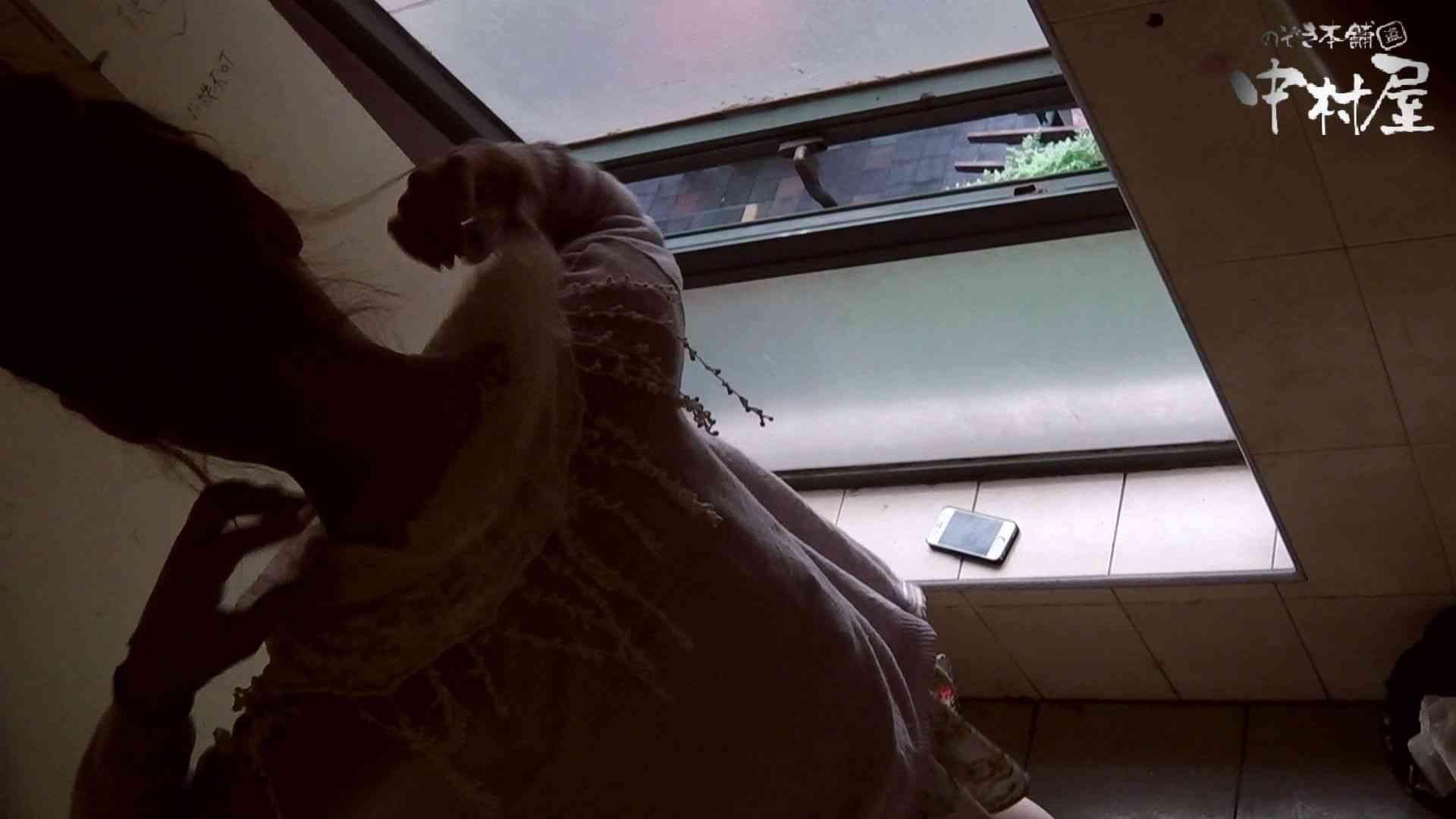 【世界の射窓から】世界の射窓から vol.5前編 洗面所 | HなOL  80pic 58
