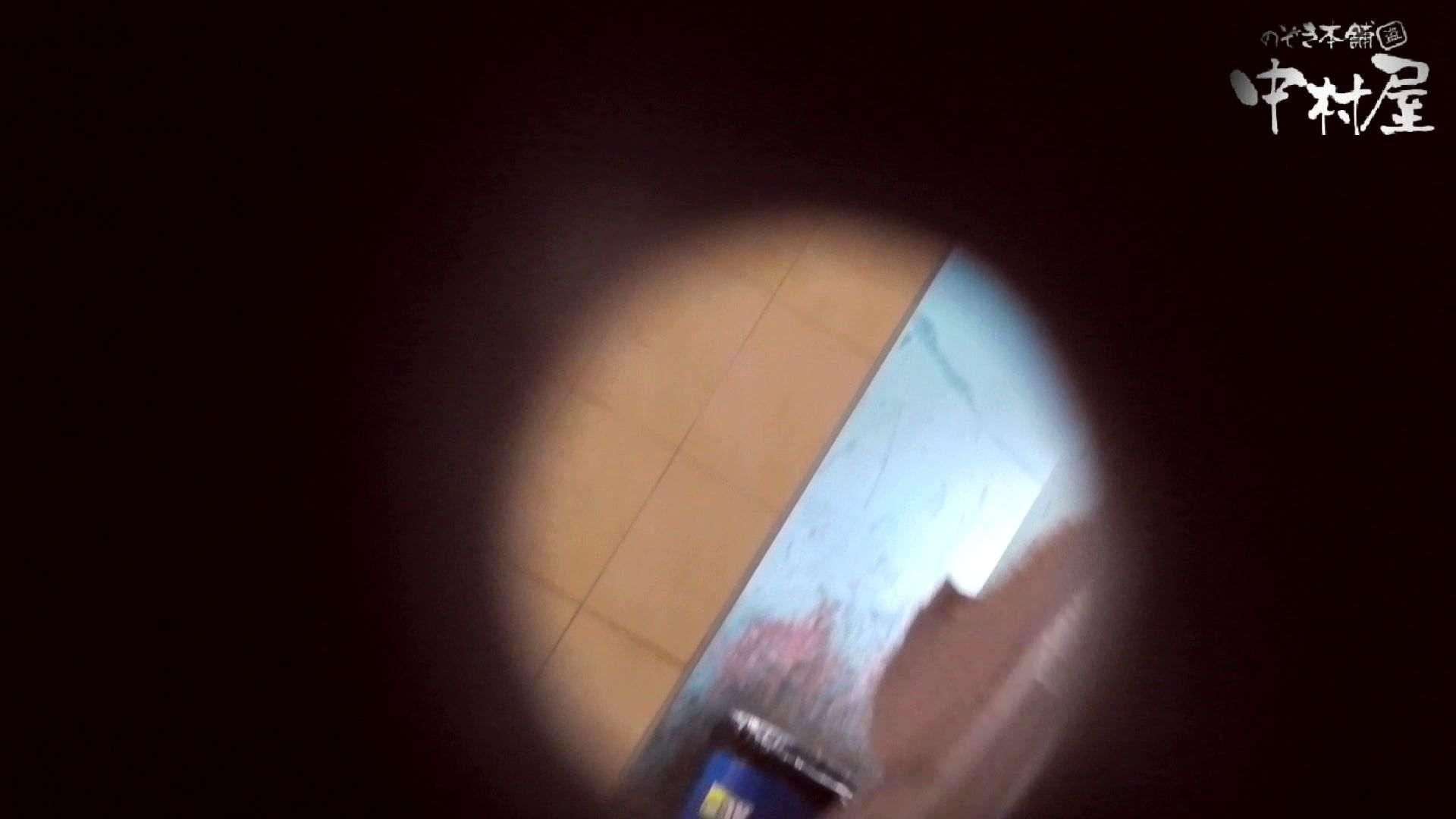 【世界の射窓から】世界の射窓から vol.5前編 洗面所 | HなOL  80pic 59