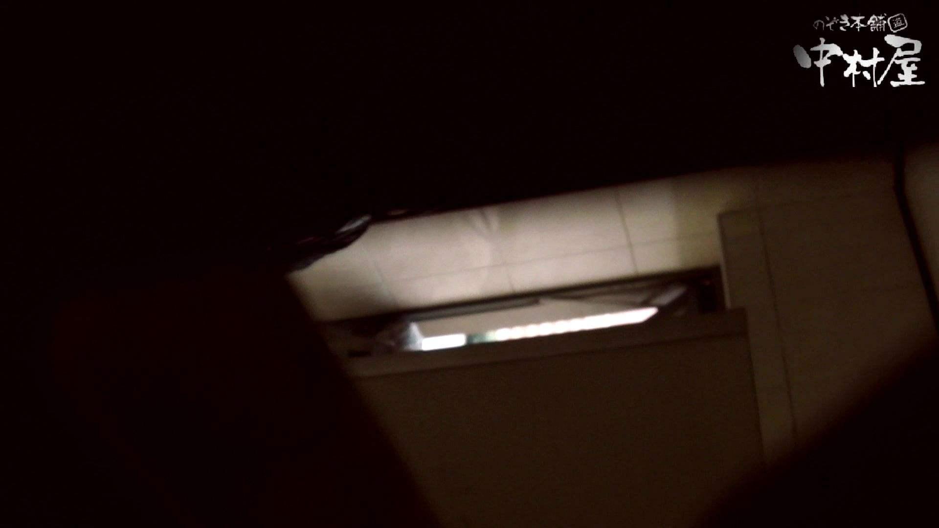 【世界の射窓から】世界の射窓から vol.5前編 洗面所 | HなOL  80pic 62