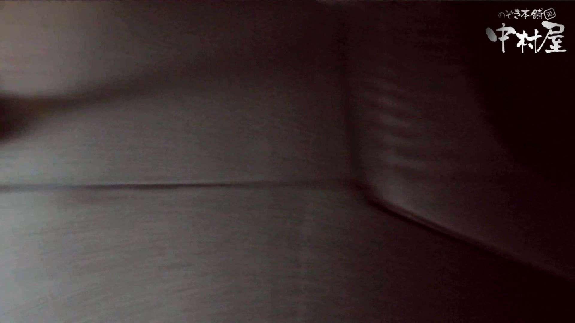 【世界の射窓から】世界の射窓から vol.5前編 洗面所 | HなOL  80pic 70