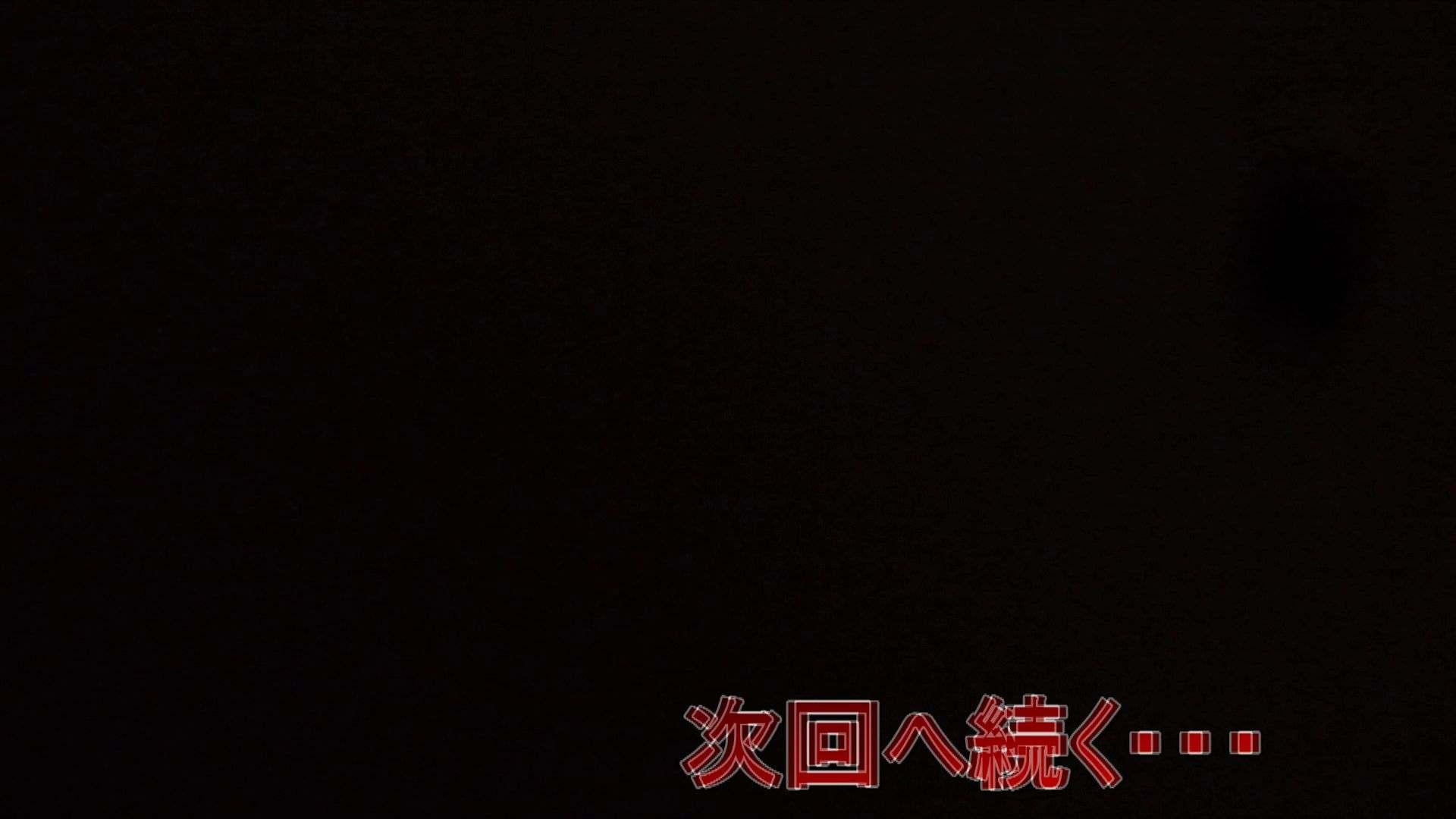【世界の射窓から】世界の射窓から vol.3後編 HなOL | 洗面所  85pic 16