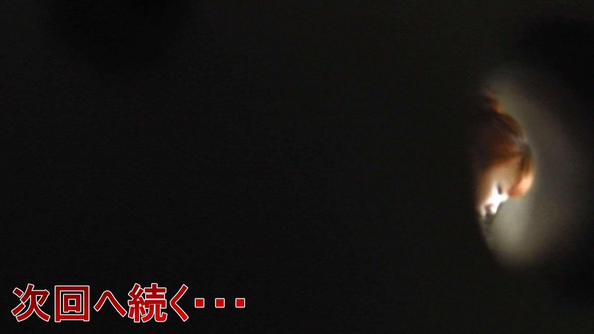【世界の射窓から】世界の射窓から vol.3後編 HなOL | 洗面所  85pic 18