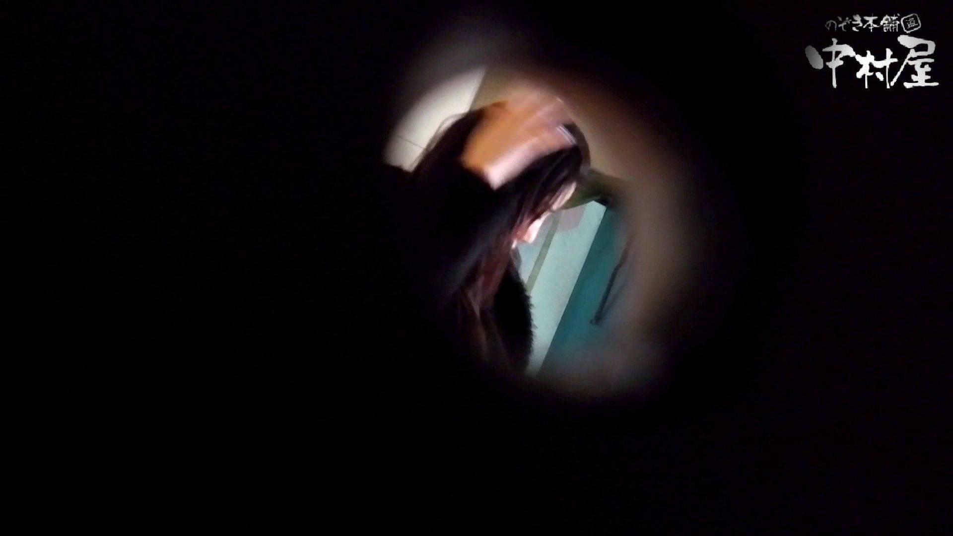 【世界の射窓から】世界の射窓から vol.7 HなOL | 洗面所  92pic 1