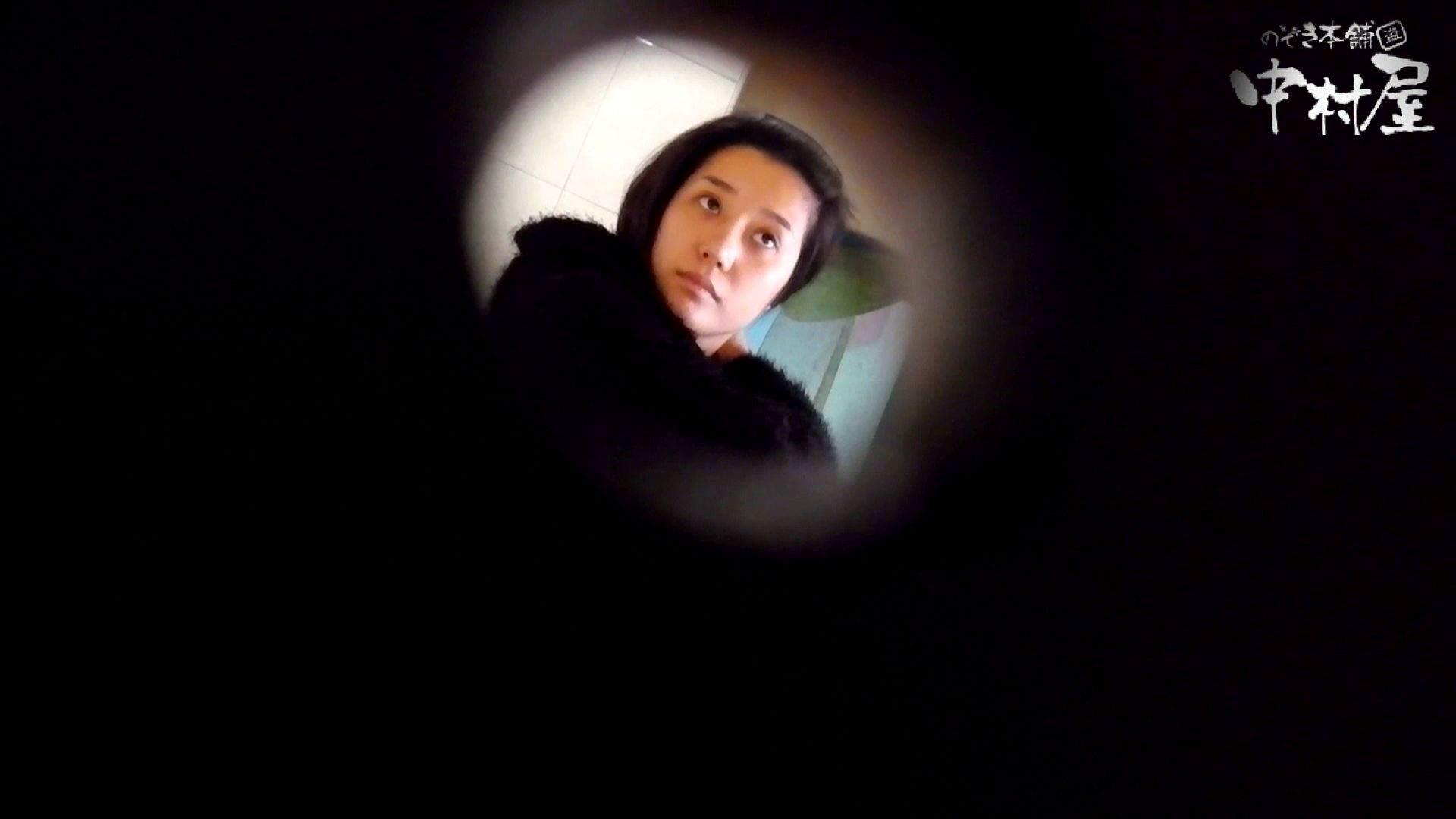 【世界の射窓から】世界の射窓から vol.7 HなOL | 洗面所  92pic 2