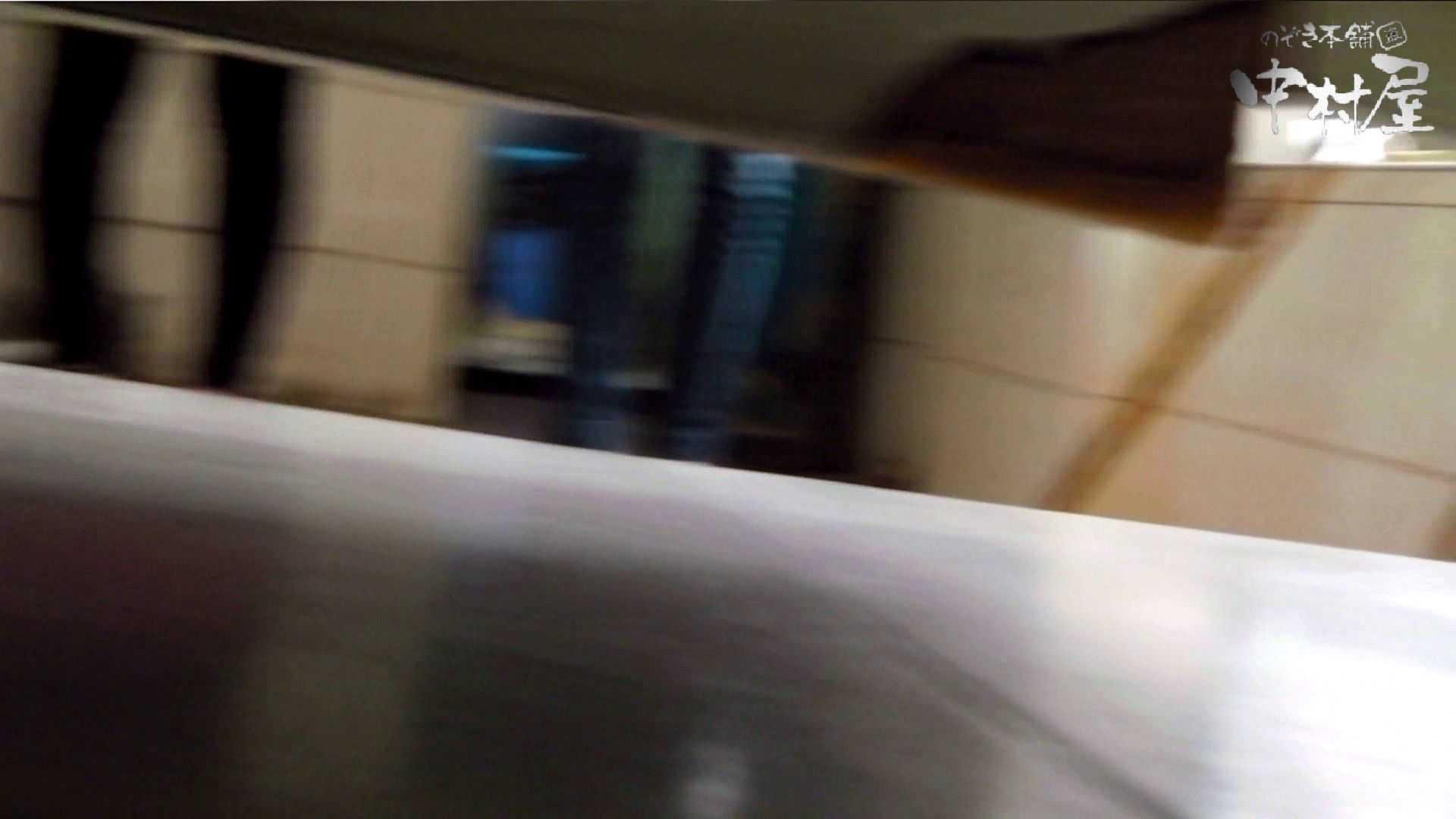 【世界の射窓から】世界の射窓から vol.7 HなOL | 洗面所  92pic 5