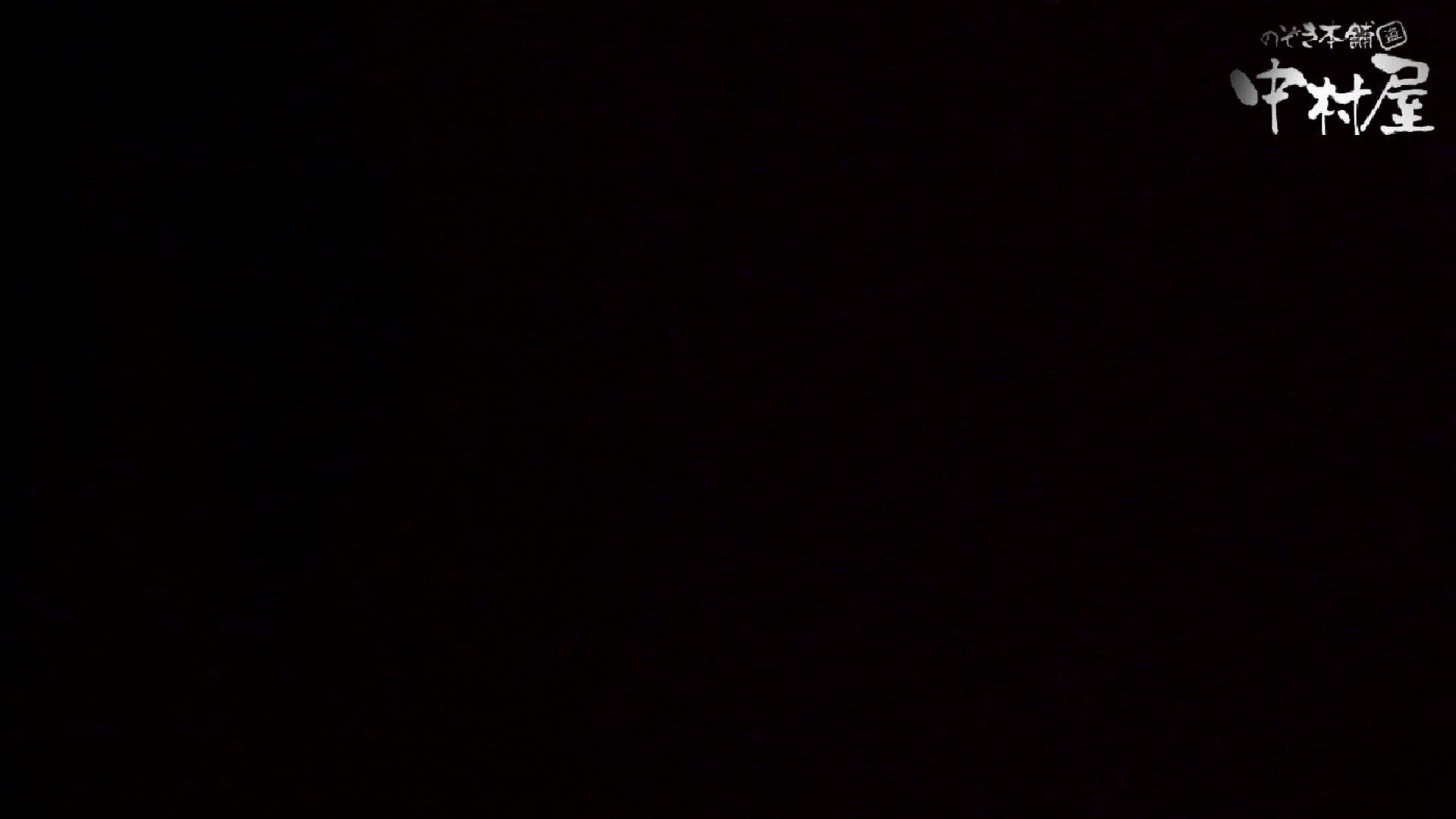 【世界の射窓から】世界の射窓から vol.7 HなOL | 洗面所  92pic 6