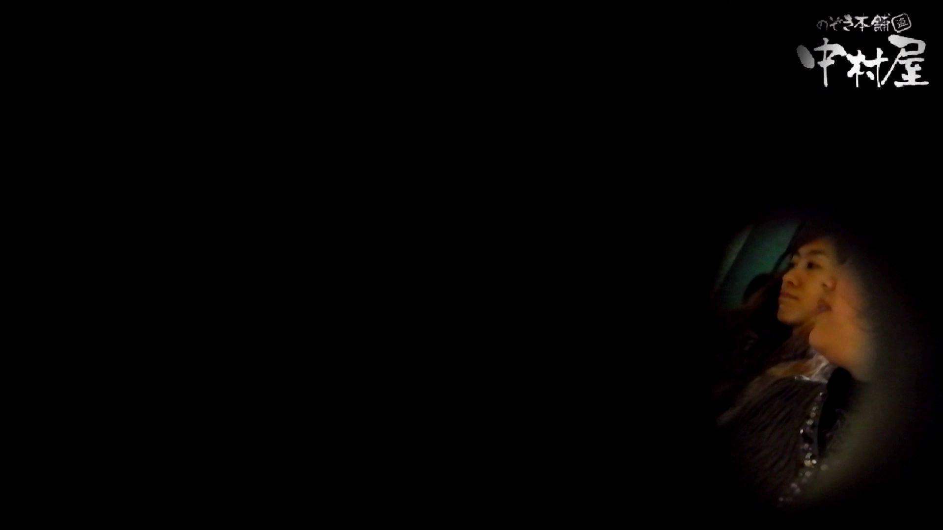 【世界の射窓から】世界の射窓から vol.7 HなOL | 洗面所  92pic 12
