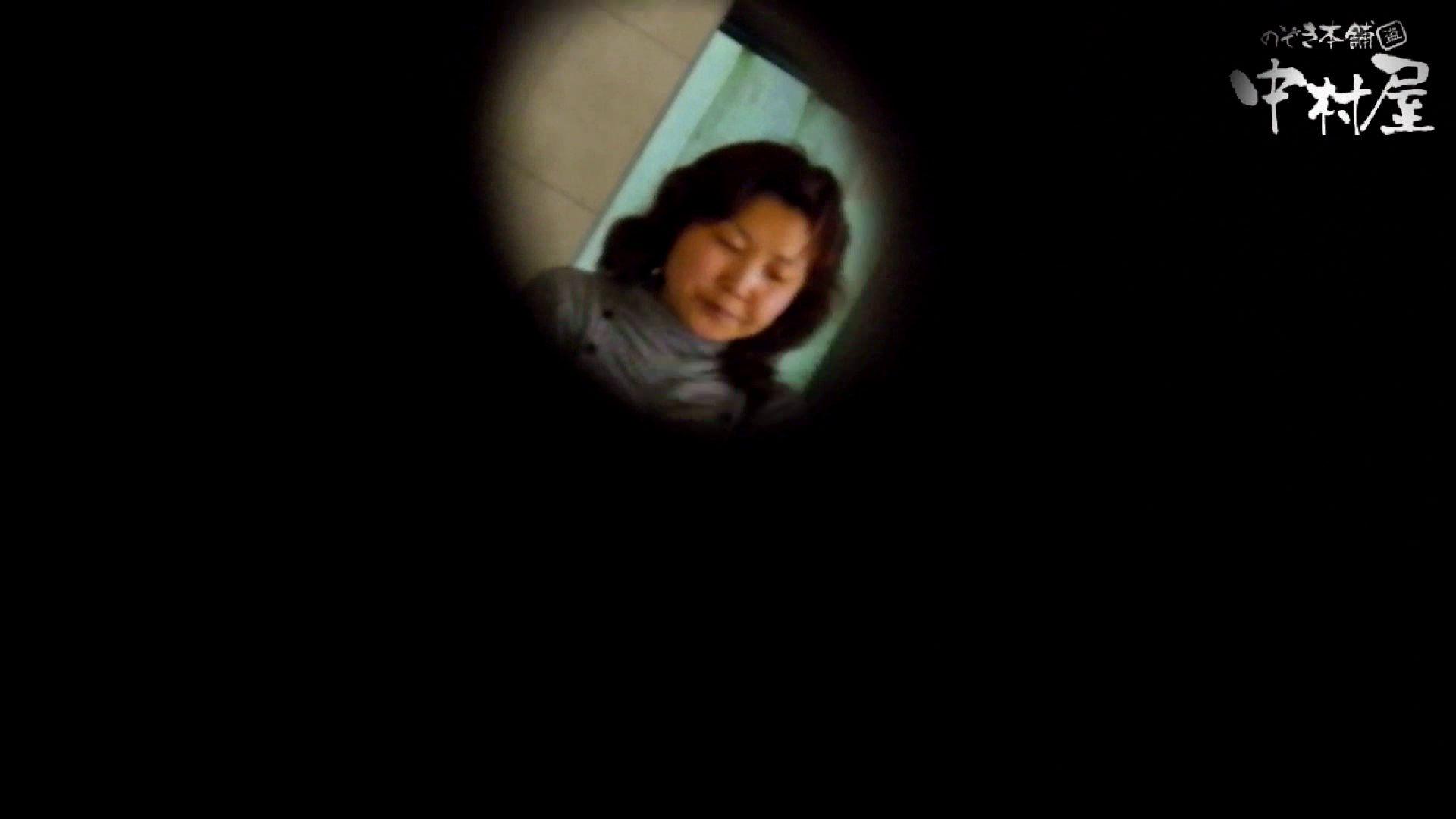 【世界の射窓から】世界の射窓から vol.7 HなOL | 洗面所  92pic 14