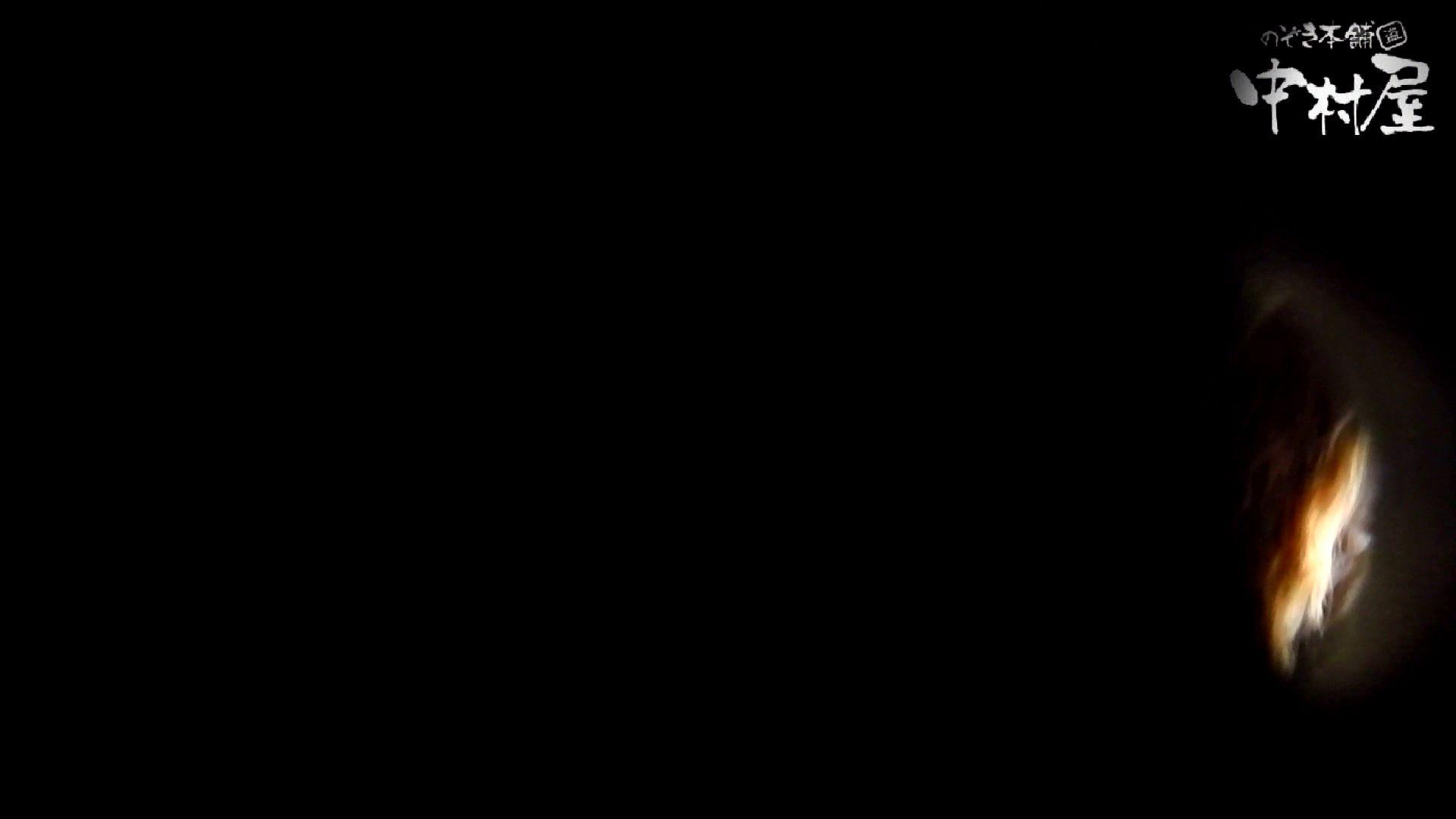 【世界の射窓から】世界の射窓から vol.7 HなOL | 洗面所  92pic 15