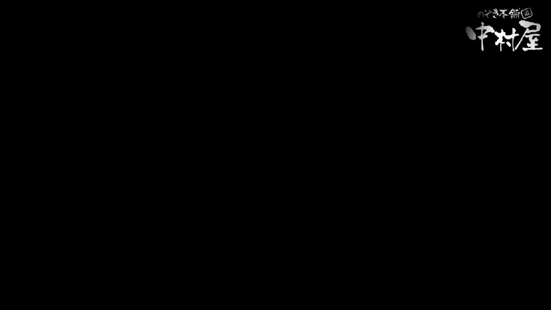 【世界の射窓から】世界の射窓から vol.7 HなOL | 洗面所  92pic 20
