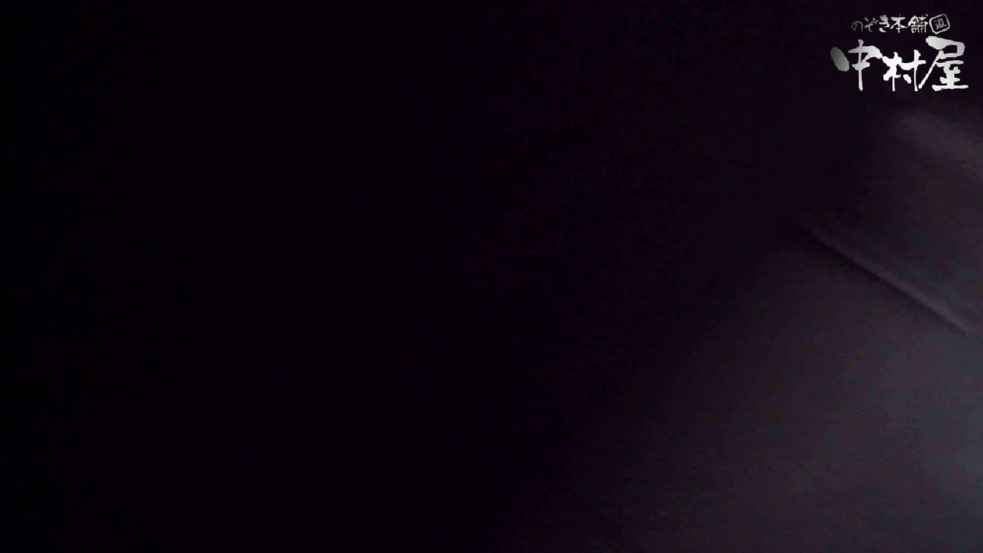 【世界の射窓から】世界の射窓から vol.7 HなOL | 洗面所  92pic 22
