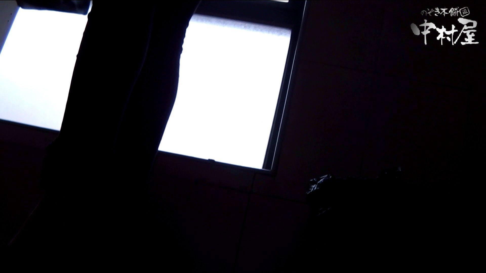 【世界の射窓から】世界の射窓から vol.7 HなOL | 洗面所  92pic 24
