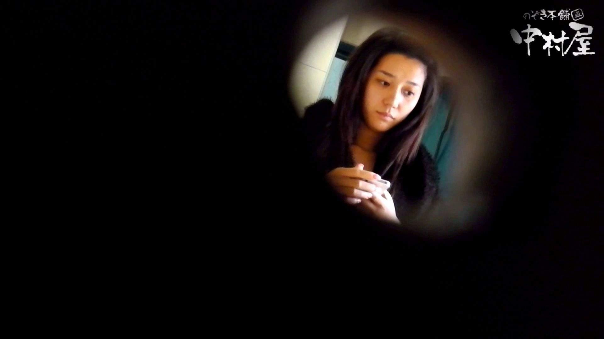【世界の射窓から】世界の射窓から vol.7 HなOL | 洗面所  92pic 26
