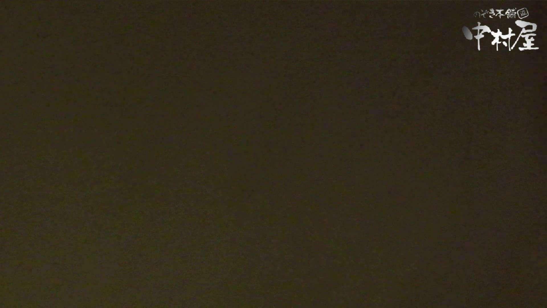【世界の射窓から】世界の射窓から vol.7 HなOL | 洗面所  92pic 49