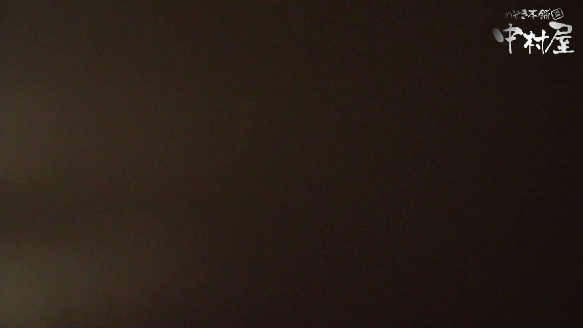 【世界の射窓から】世界の射窓から vol.7 HなOL | 洗面所  92pic 54