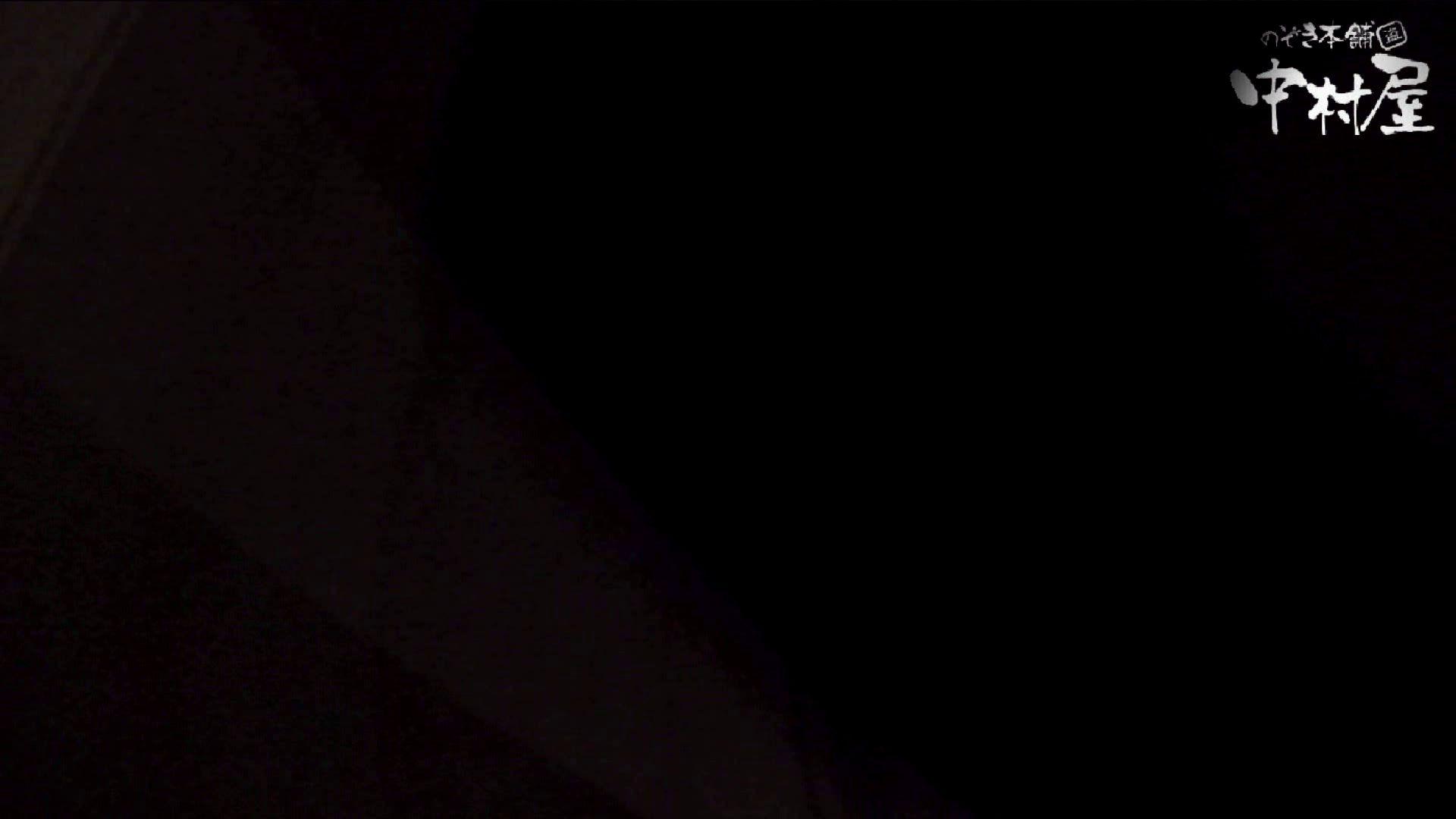 【世界の射窓から】世界の射窓から vol.7 HなOL | 洗面所  92pic 58