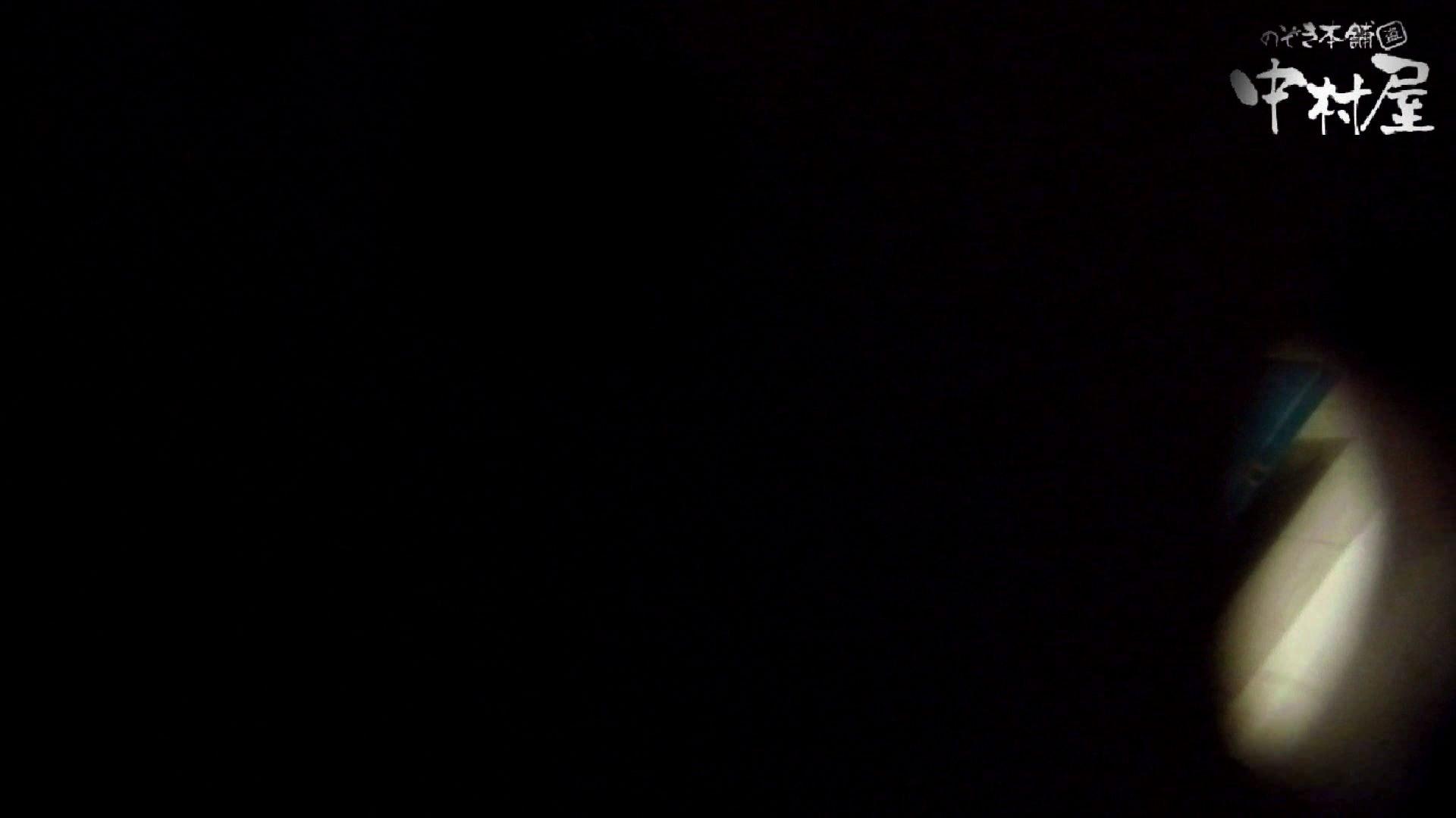 【世界の射窓から】世界の射窓から vol.7 HなOL | 洗面所  92pic 59