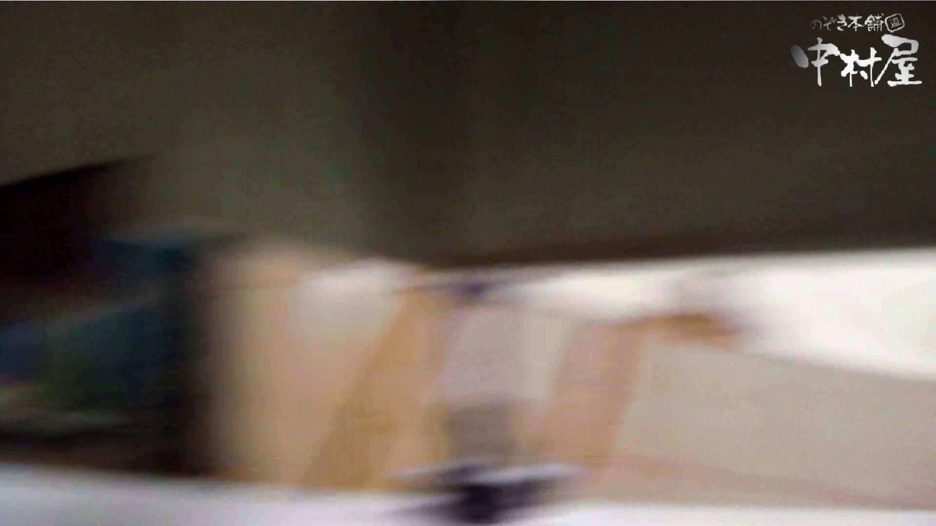 【世界の射窓から】世界の射窓から vol.7 HなOL | 洗面所  92pic 61