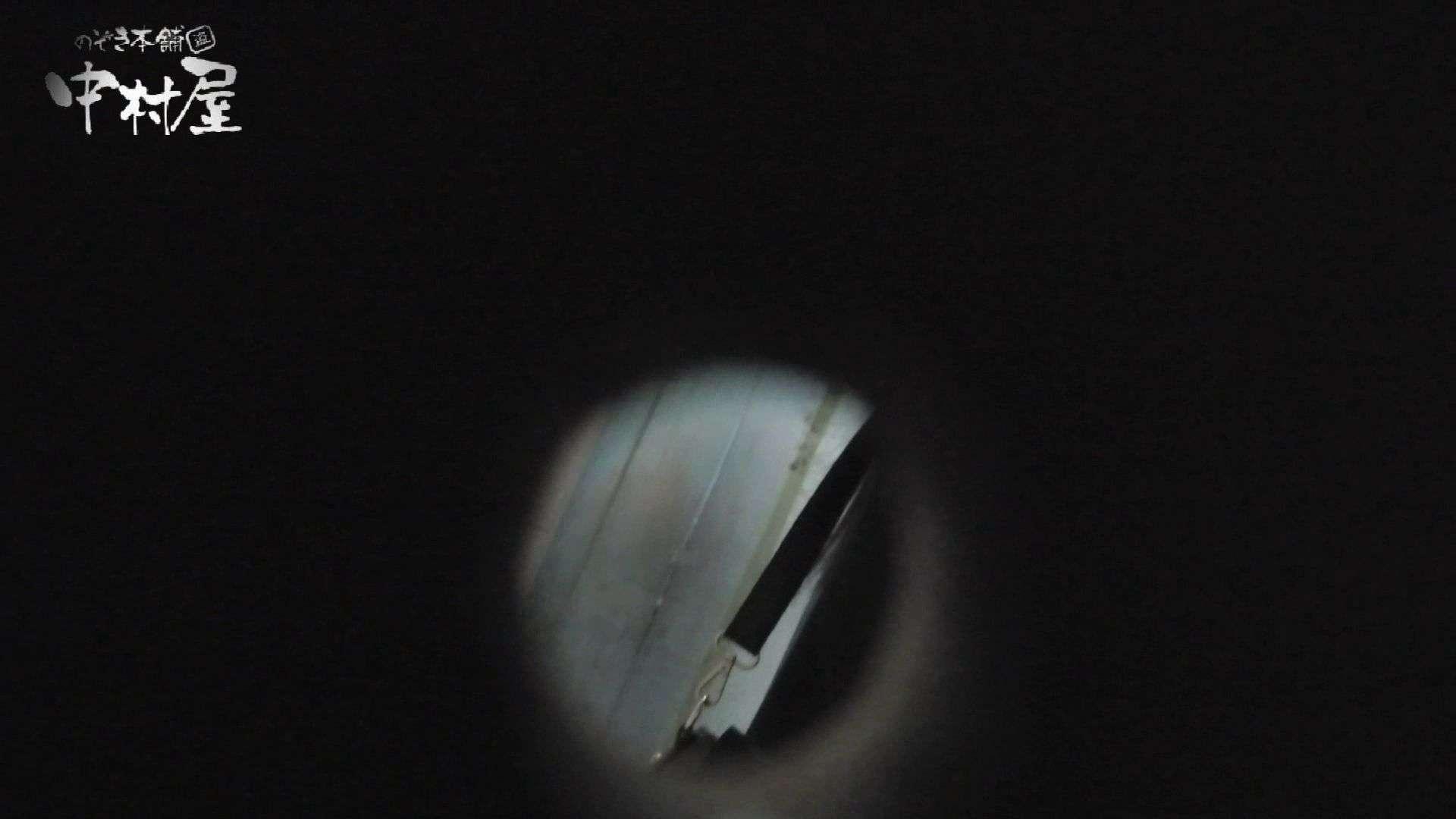 【世界の射窓から】世界の射窓から vol.15後編 HなOL | 洗面所  89pic 10