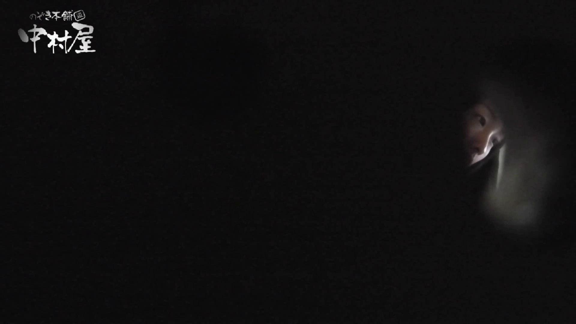 【世界の射窓から】世界の射窓から vol.15後編 HなOL | 洗面所  89pic 11