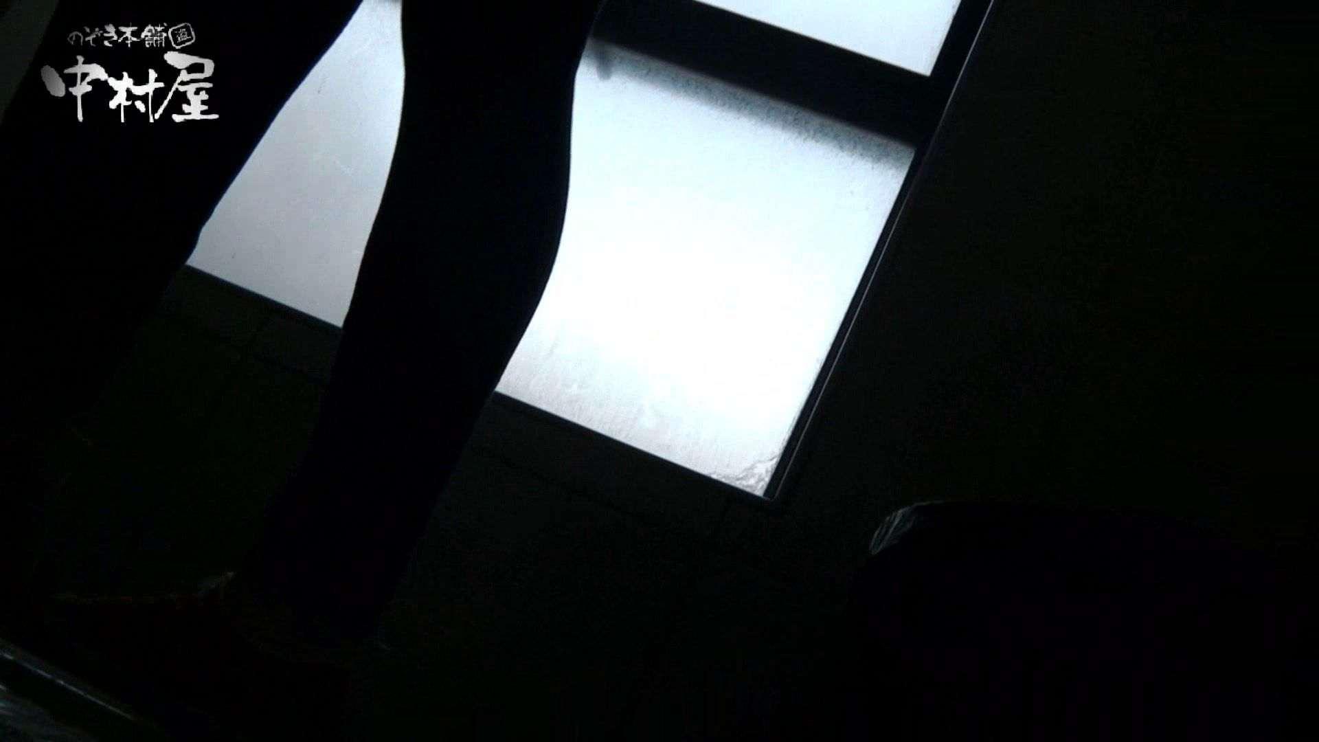 【世界の射窓から】世界の射窓から vol.15後編 HなOL | 洗面所  89pic 45
