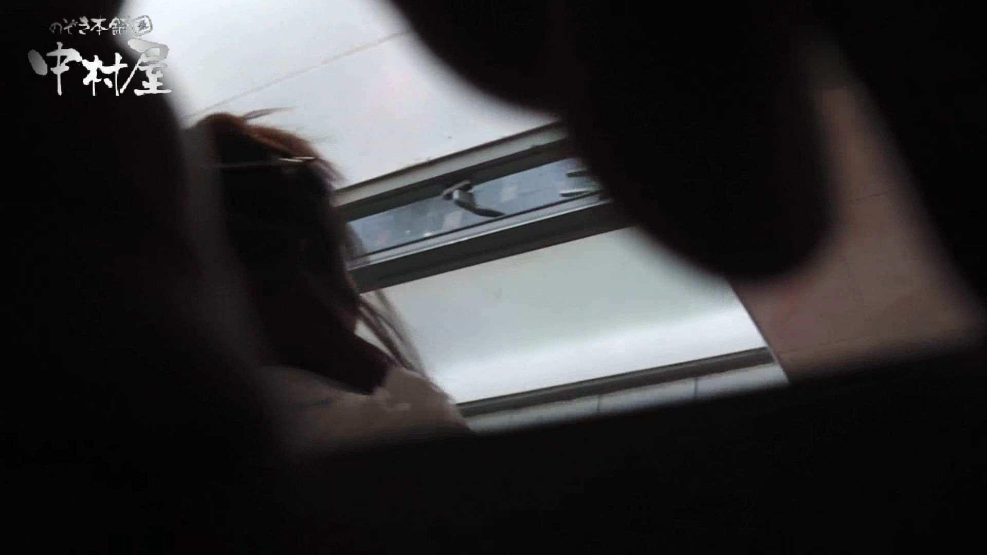 【世界の射窓から】世界の射窓から vol.17後編 HなOL | 洗面所  50pic 9