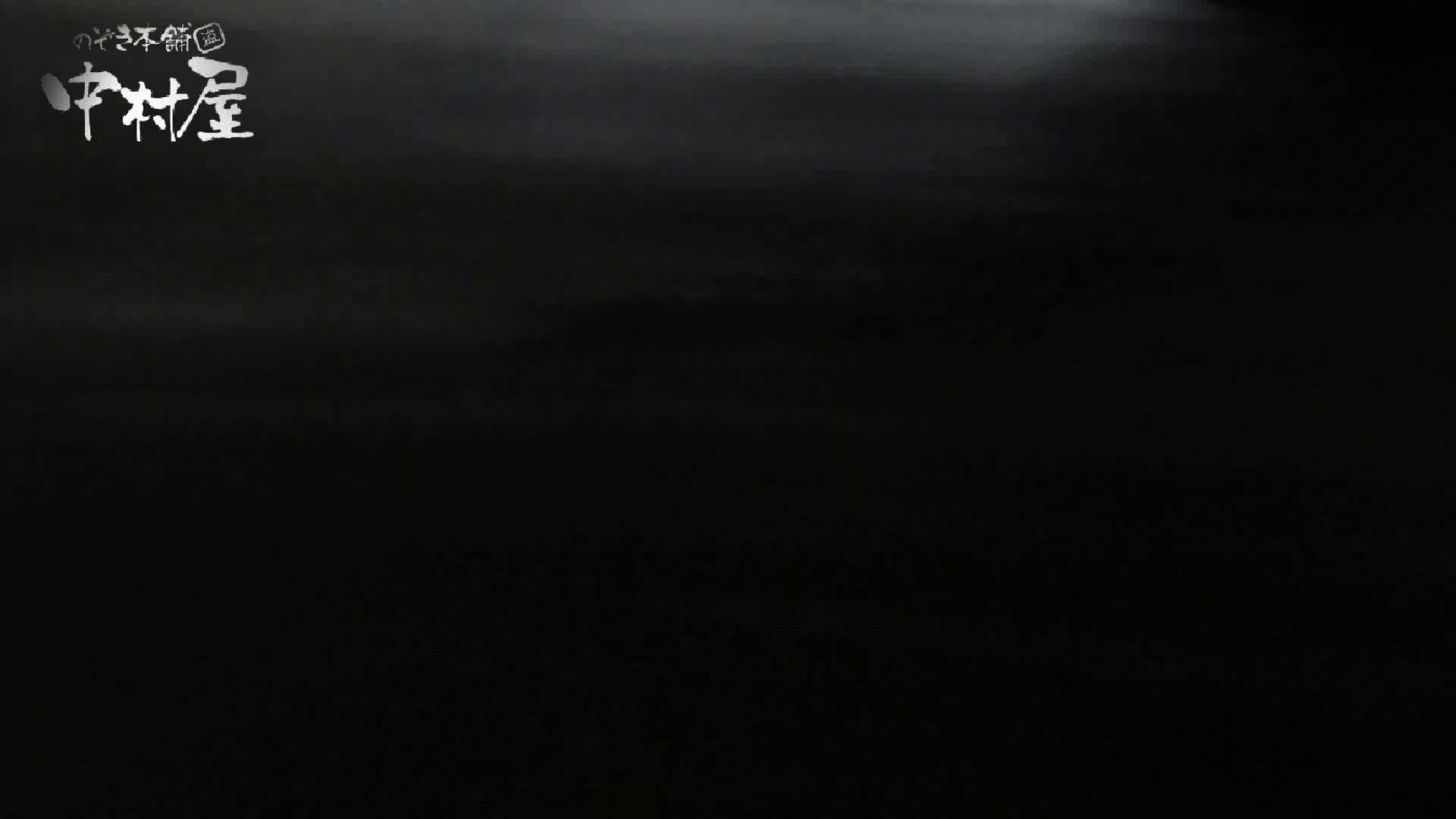 【世界の射窓から】世界の射窓から vol.17後編 HなOL | 洗面所  50pic 24