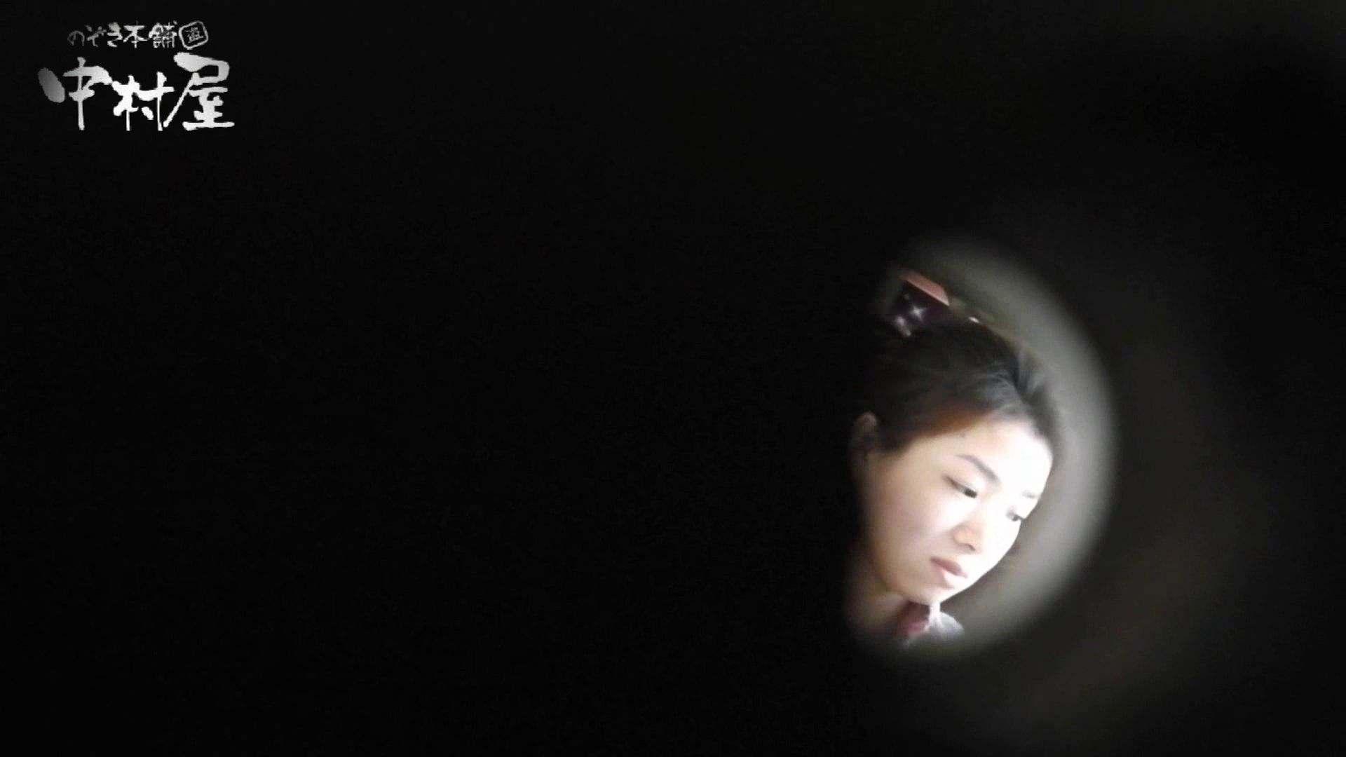 【世界の射窓から】世界の射窓から vol.17後編 HなOL | 洗面所  50pic 33
